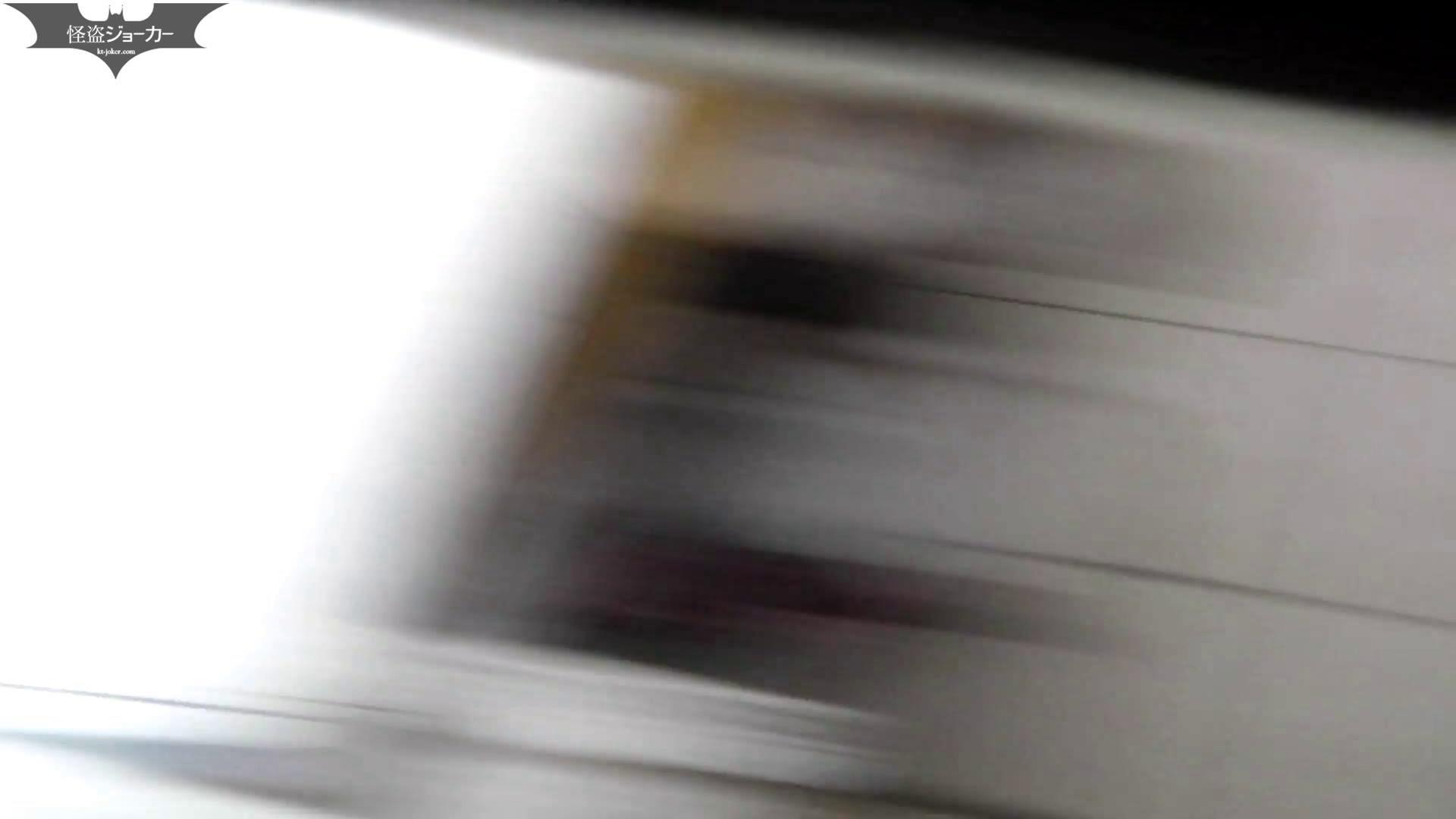 世界の射窓から ステーション編 vol.22 OLのボディ  71PIX 40