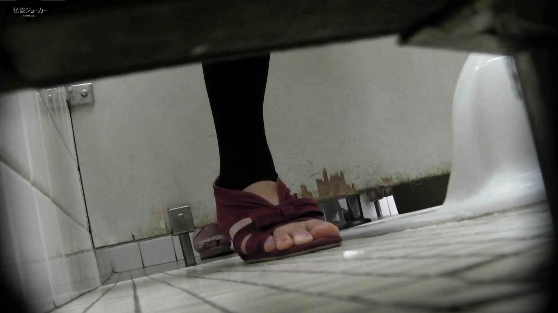 【美しき個室な世界】洗面所特攻隊 vol.051 洗面所 | OLのボディ  72PIX 1