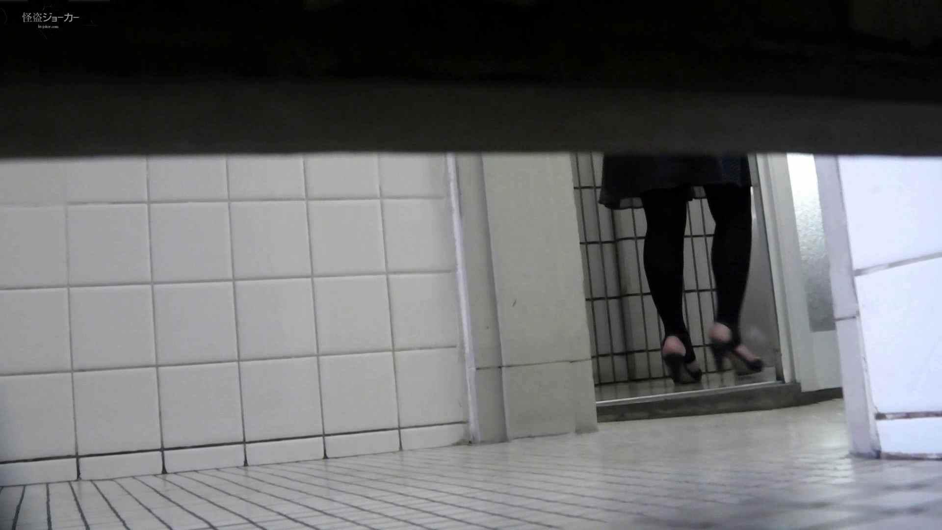 【美しき個室な世界】洗面所特攻隊 vol.051 洗面所 | OLのボディ  72PIX 19