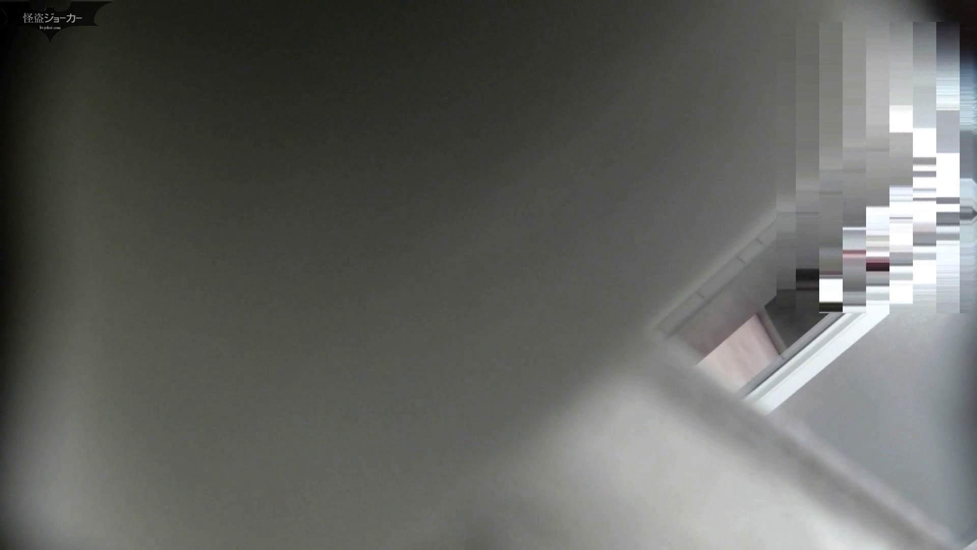 【美しき個室な世界】洗面所特攻隊 vol.051 洗面所 | OLのボディ  72PIX 25
