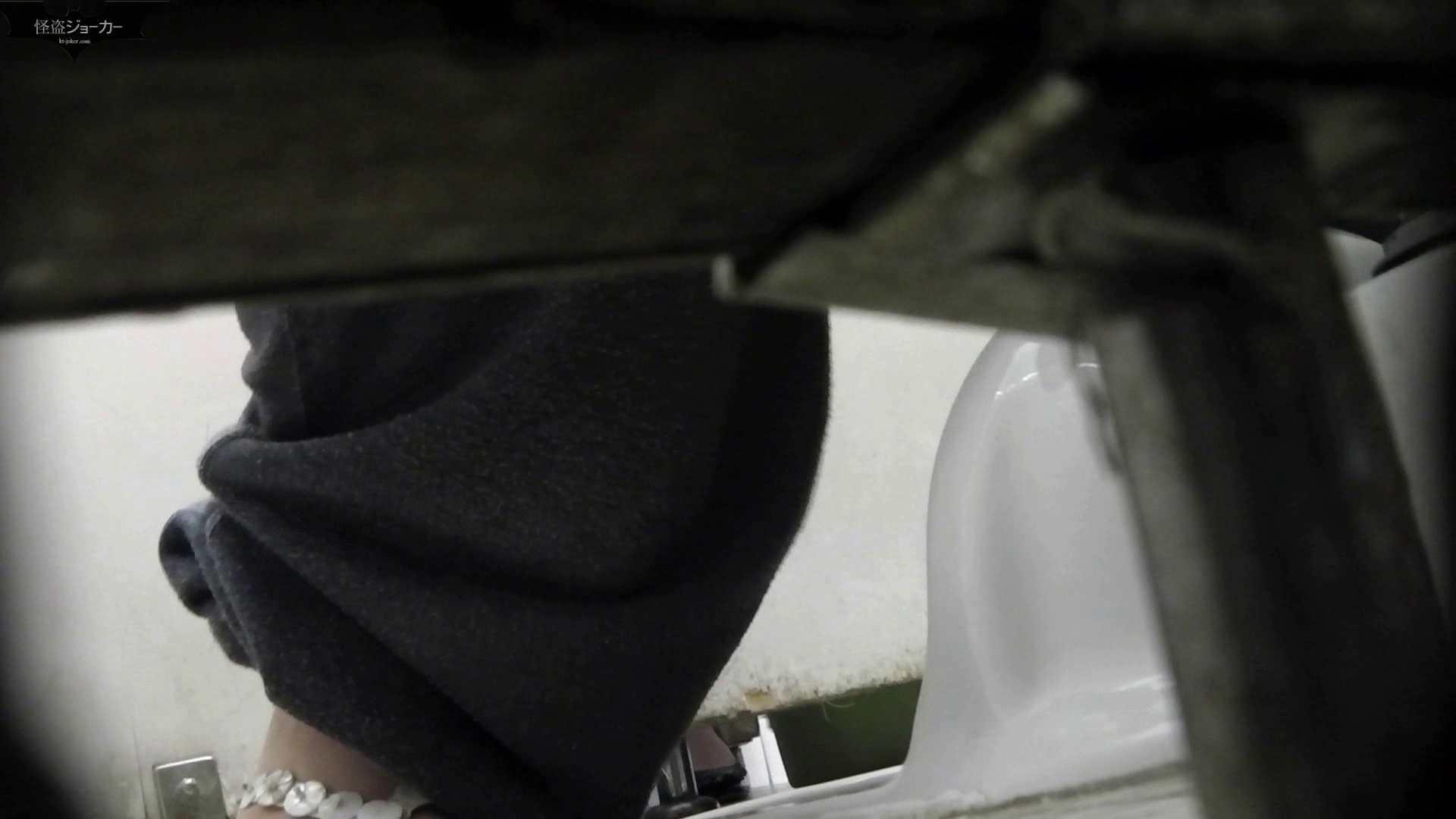 【美しき個室な世界】洗面所特攻隊 vol.051 洗面所 | OLのボディ  72PIX 37