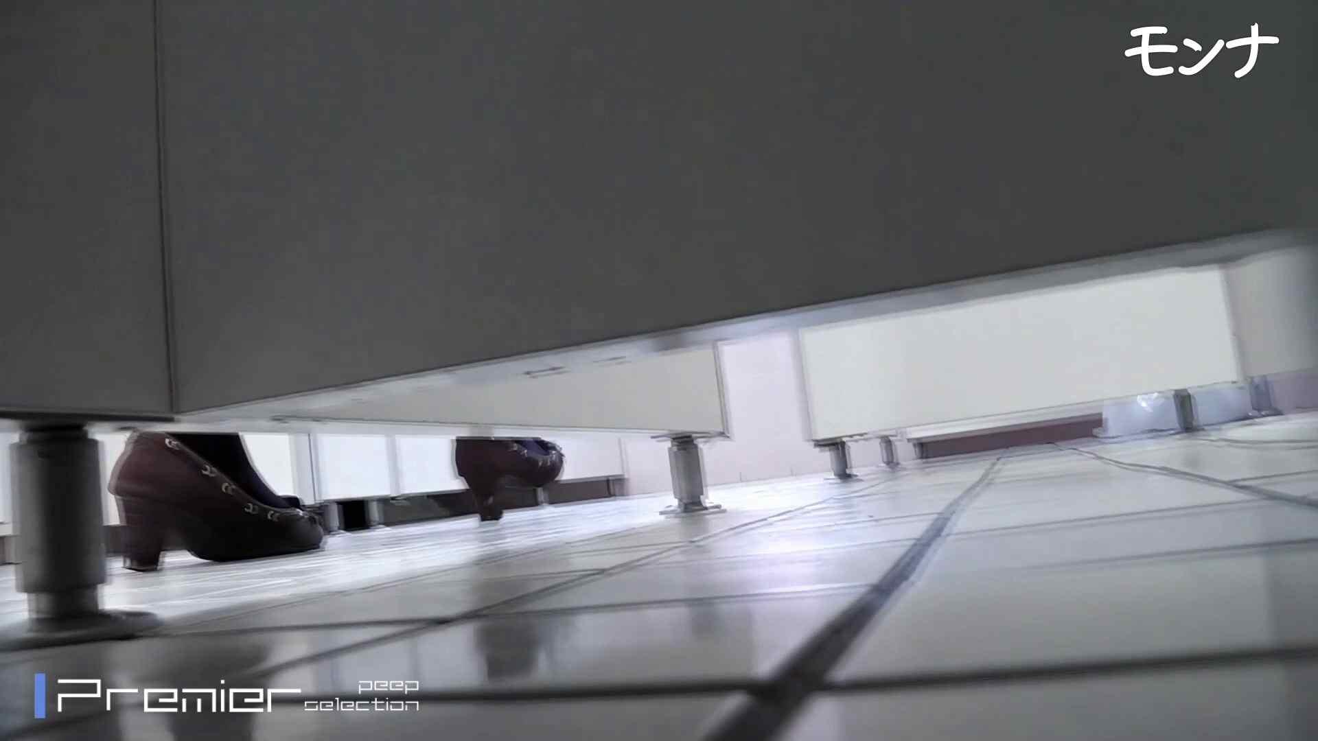 CM 悶絶シリーズ5 【美しい日本の未来 No.128】 ギャル盗撮映像 のぞき動画画像 100PIX 6