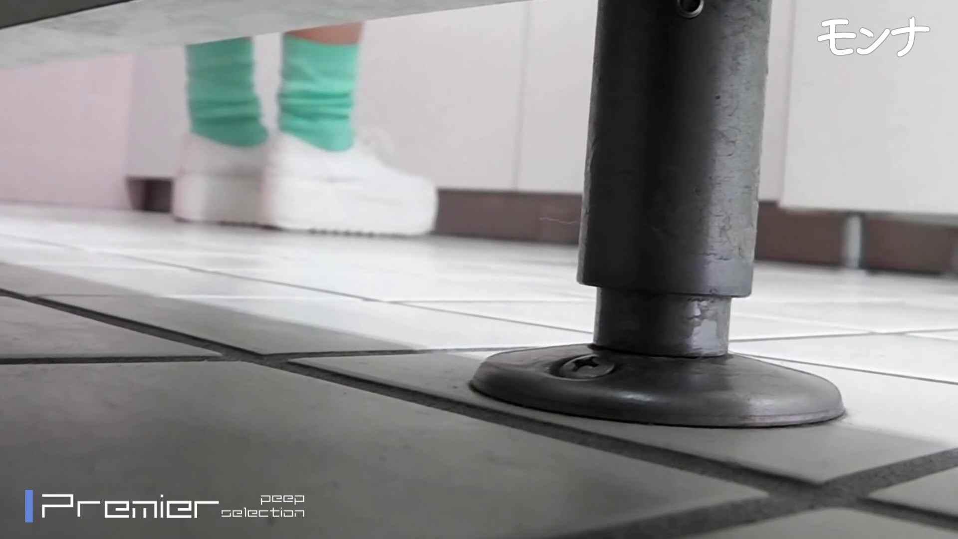 CM 悶絶シリーズ5 【美しい日本の未来 No.128】 ギャル盗撮映像 のぞき動画画像 100PIX 10