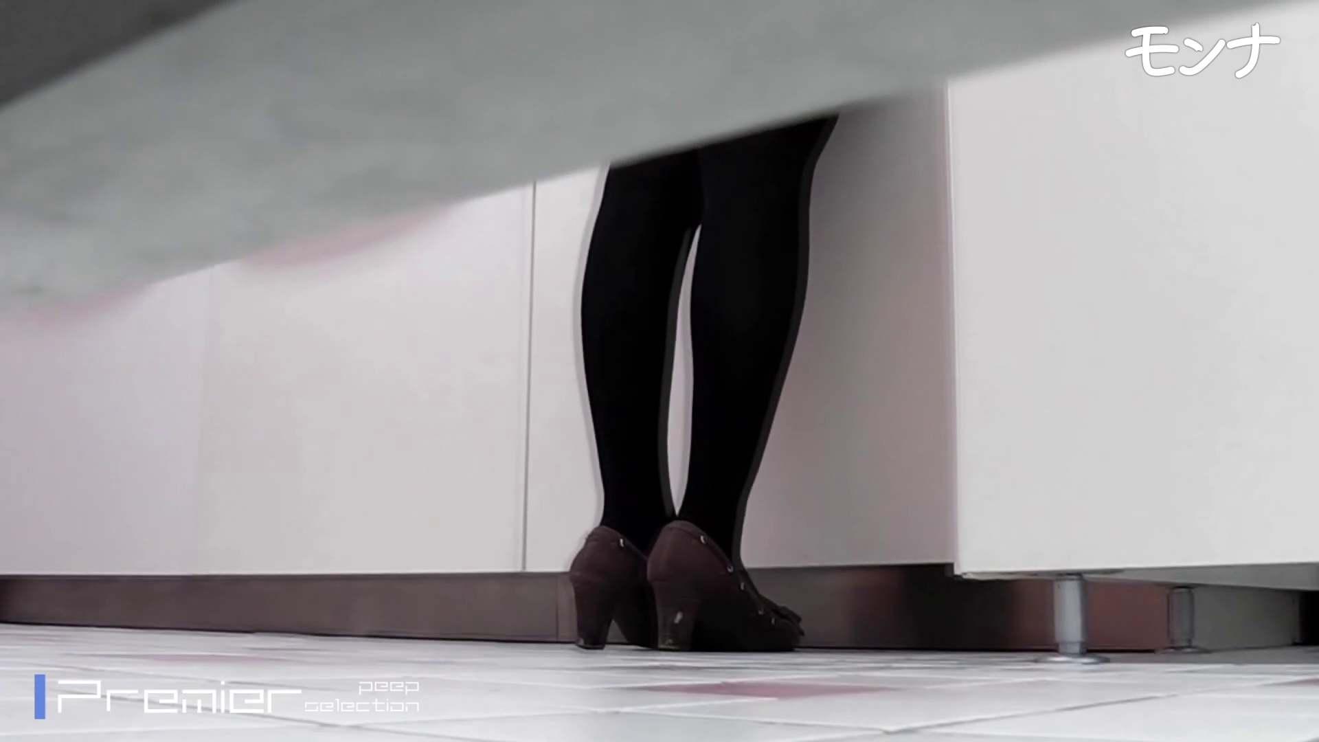 CM 悶絶シリーズ5 【美しい日本の未来 No.128】 ギャル盗撮映像 のぞき動画画像 100PIX 22