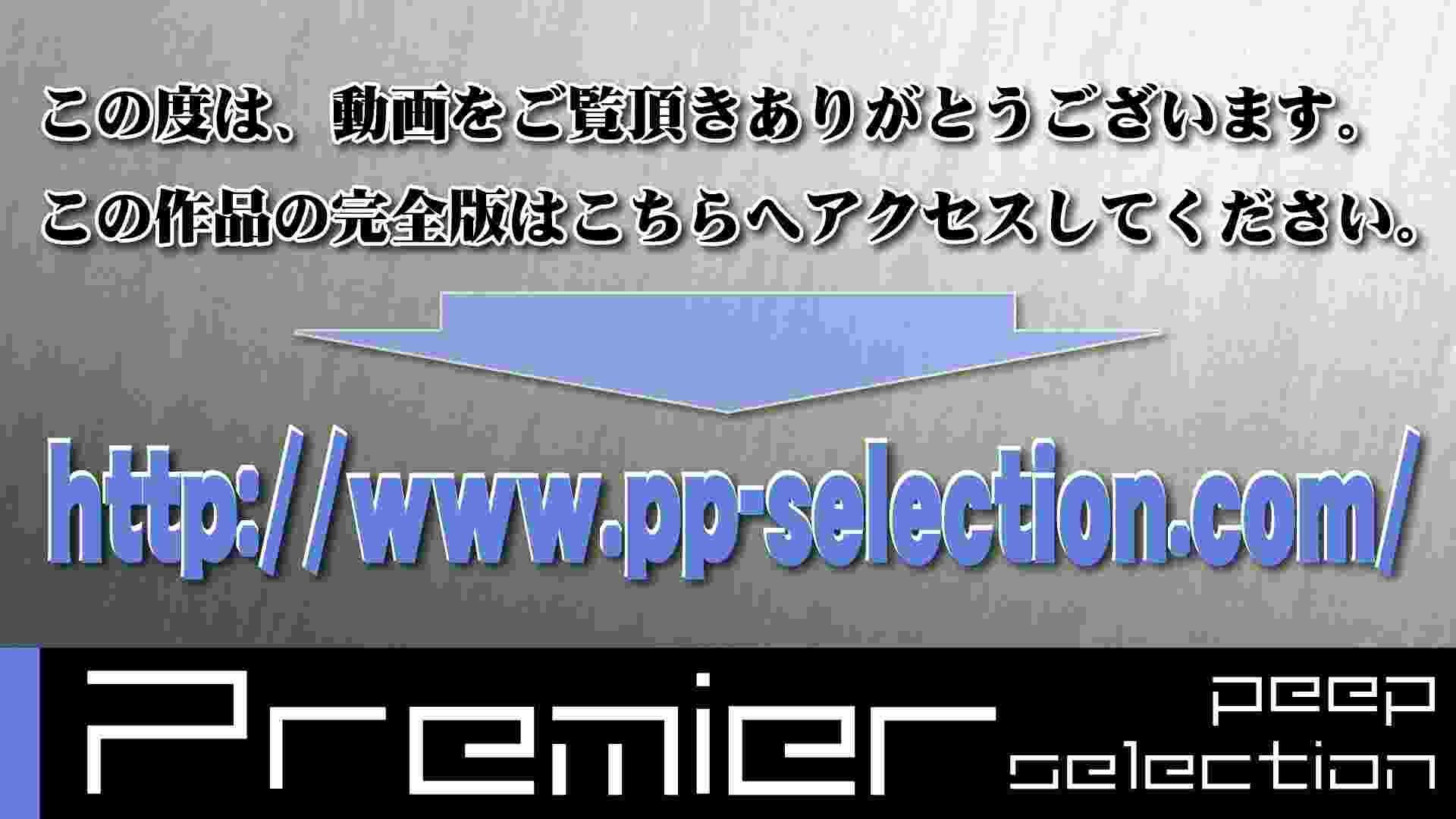 CM 悶絶シリーズ5 【美しい日本の未来 No.128】 おまんこ無修正  100PIX 24