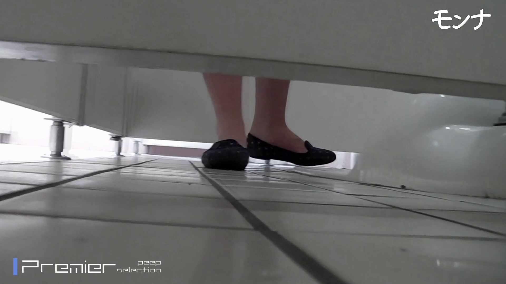 CM 悶絶シリーズ5 【美しい日本の未来 No.128】 ギャル盗撮映像 のぞき動画画像 100PIX 38