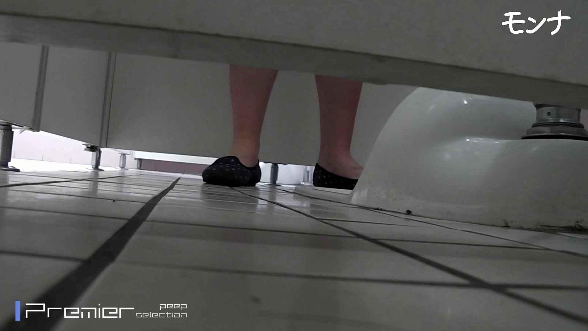 CM 悶絶シリーズ5 【美しい日本の未来 No.128】 ギャル盗撮映像 のぞき動画画像 100PIX 42