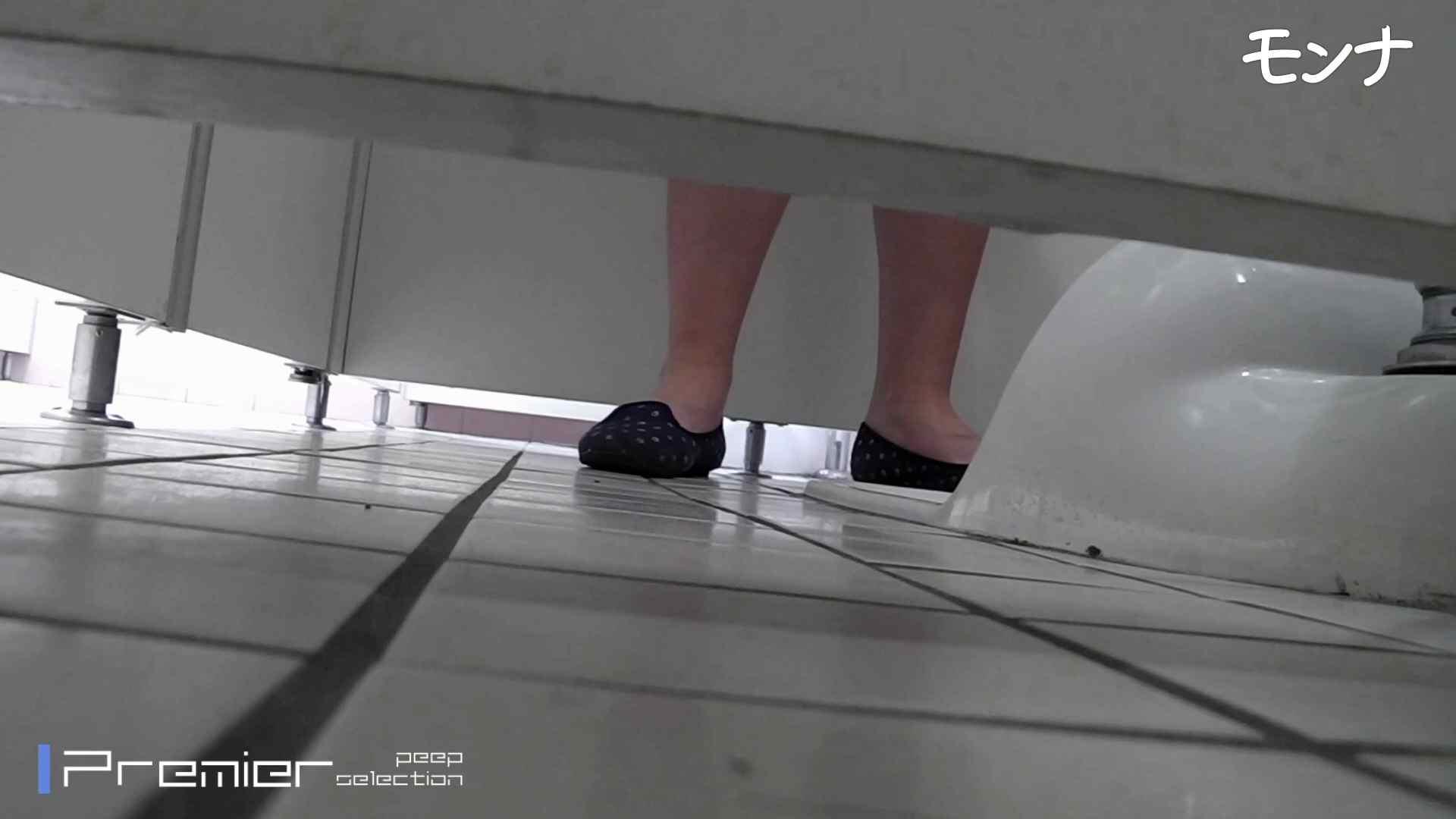 CM 悶絶シリーズ5 【美しい日本の未来 No.128】 ギャル盗撮映像 のぞき動画画像 100PIX 46