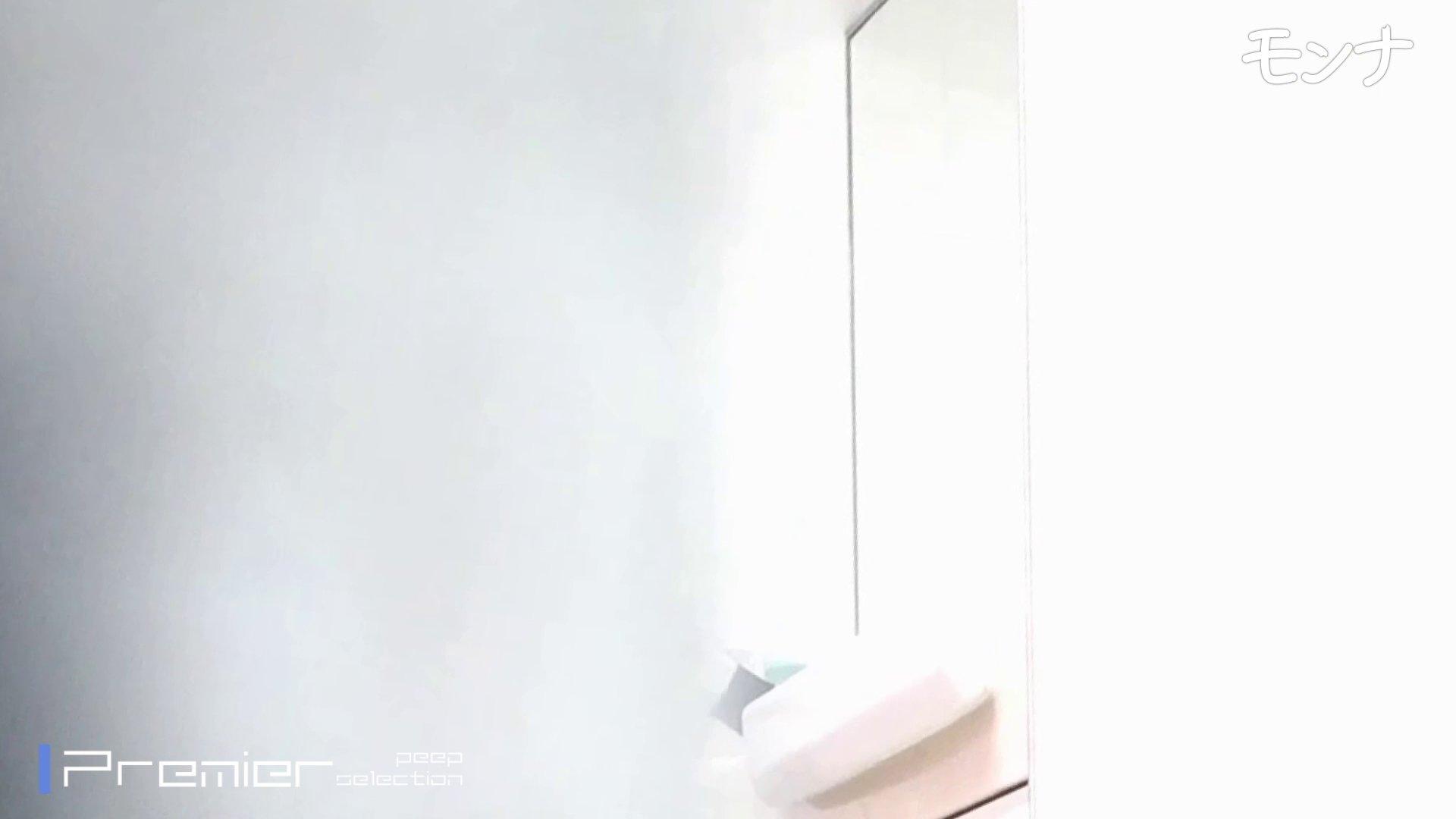 CM 悶絶シリーズ5 【美しい日本の未来 No.128】 おまんこ無修正  100PIX 52