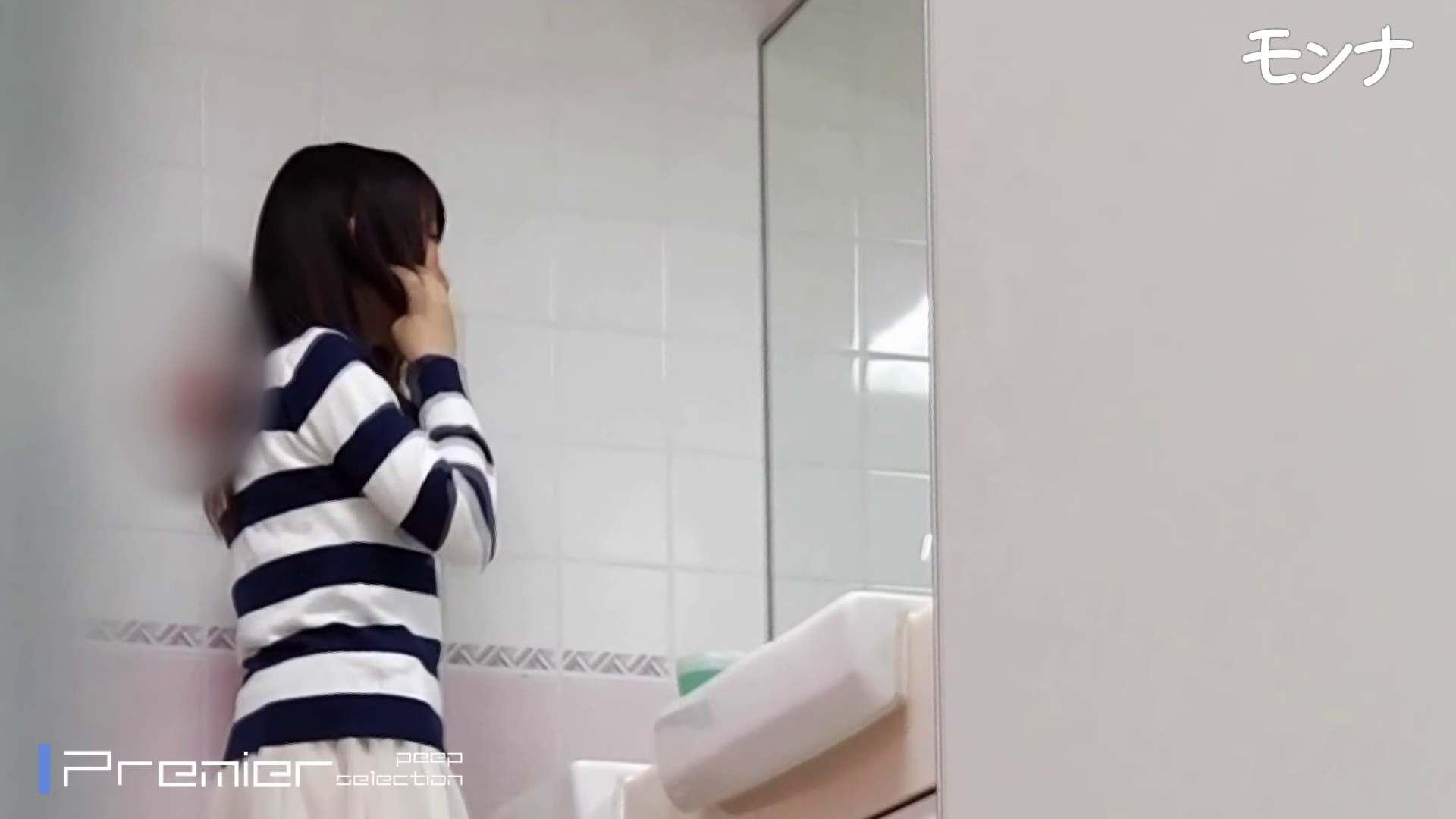 CM 悶絶シリーズ5 【美しい日本の未来 No.128】 ギャル盗撮映像 のぞき動画画像 100PIX 54
