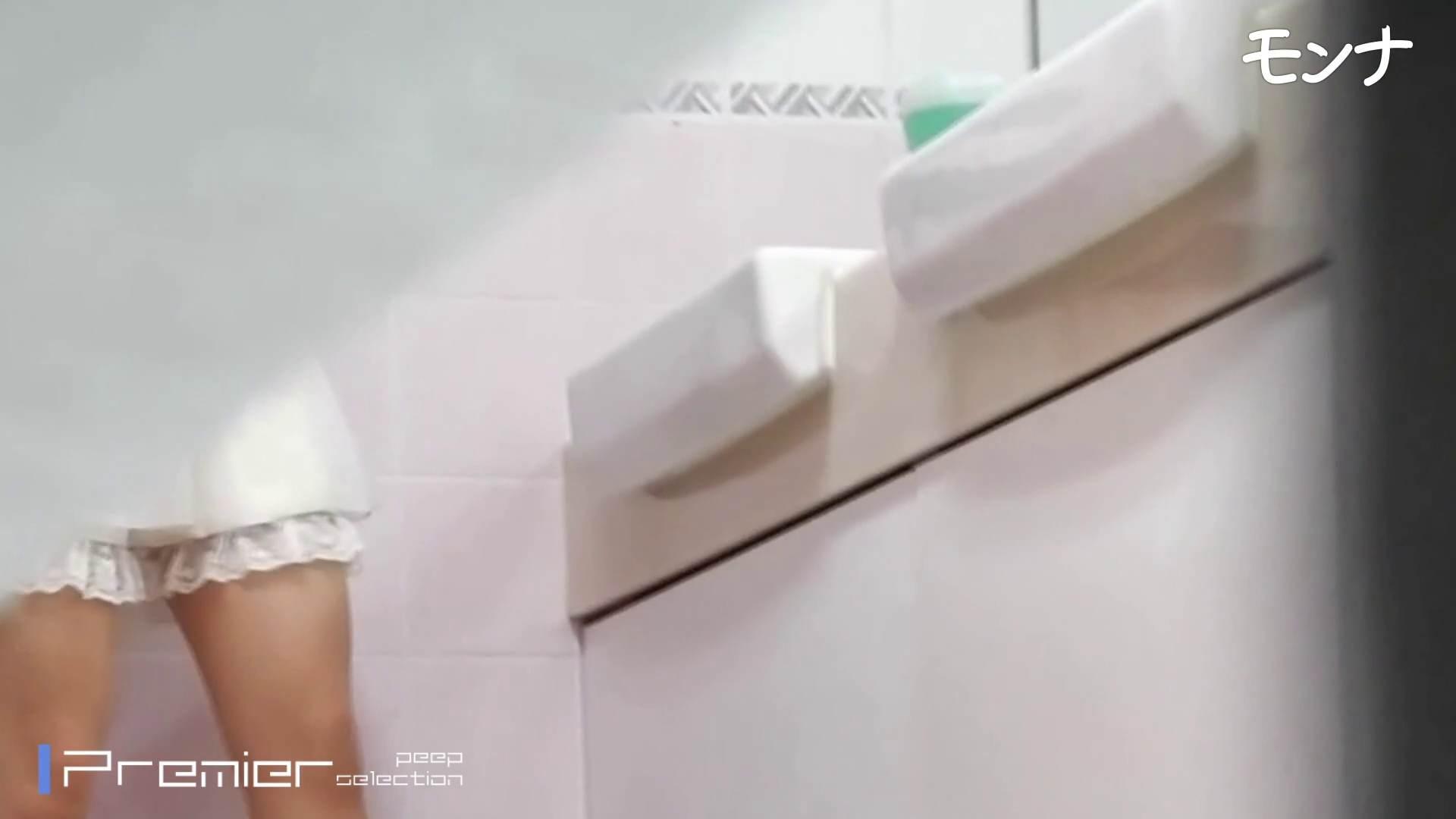 CM 悶絶シリーズ5 【美しい日本の未来 No.128】 ギャル盗撮映像 のぞき動画画像 100PIX 58