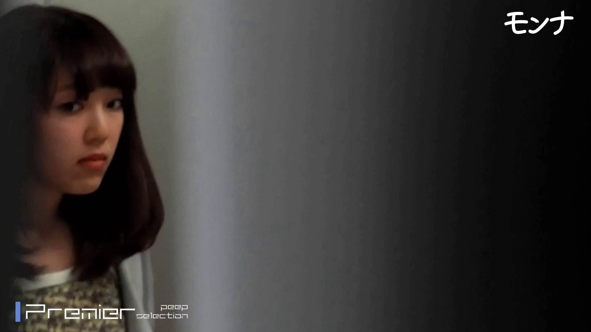 CM 悶絶シリーズ5 【美しい日本の未来 No.128】 覗き特集 ぱこり動画紹介 100PIX 71