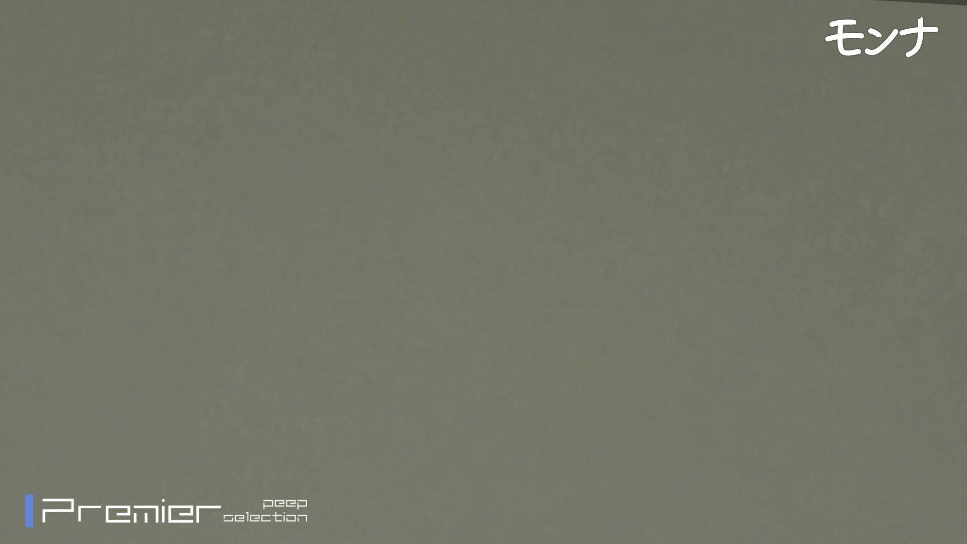 CM 悶絶シリーズ5 【美しい日本の未来 No.128】 おまんこ無修正  100PIX 72