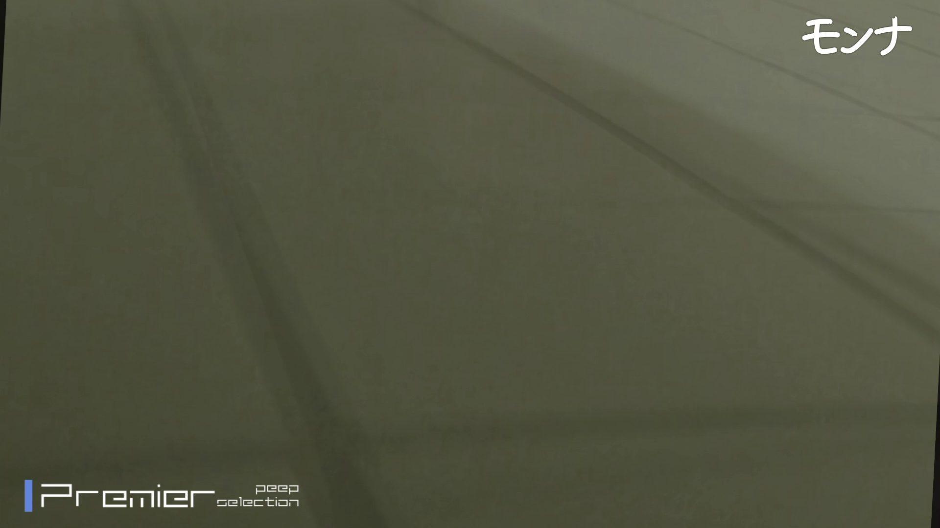 CM 悶絶シリーズ5 【美しい日本の未来 No.128】 覗き特集 ぱこり動画紹介 100PIX 87