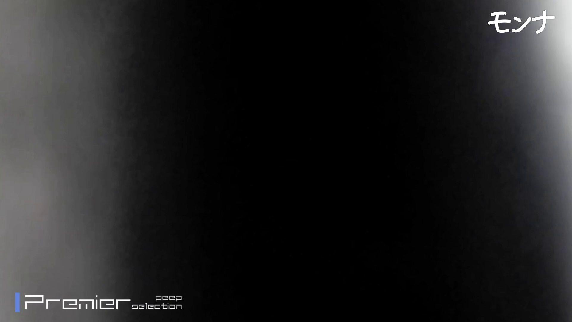 CM 悶絶シリーズ5 【美しい日本の未来 No.128】 ギャル盗撮映像 のぞき動画画像 100PIX 90