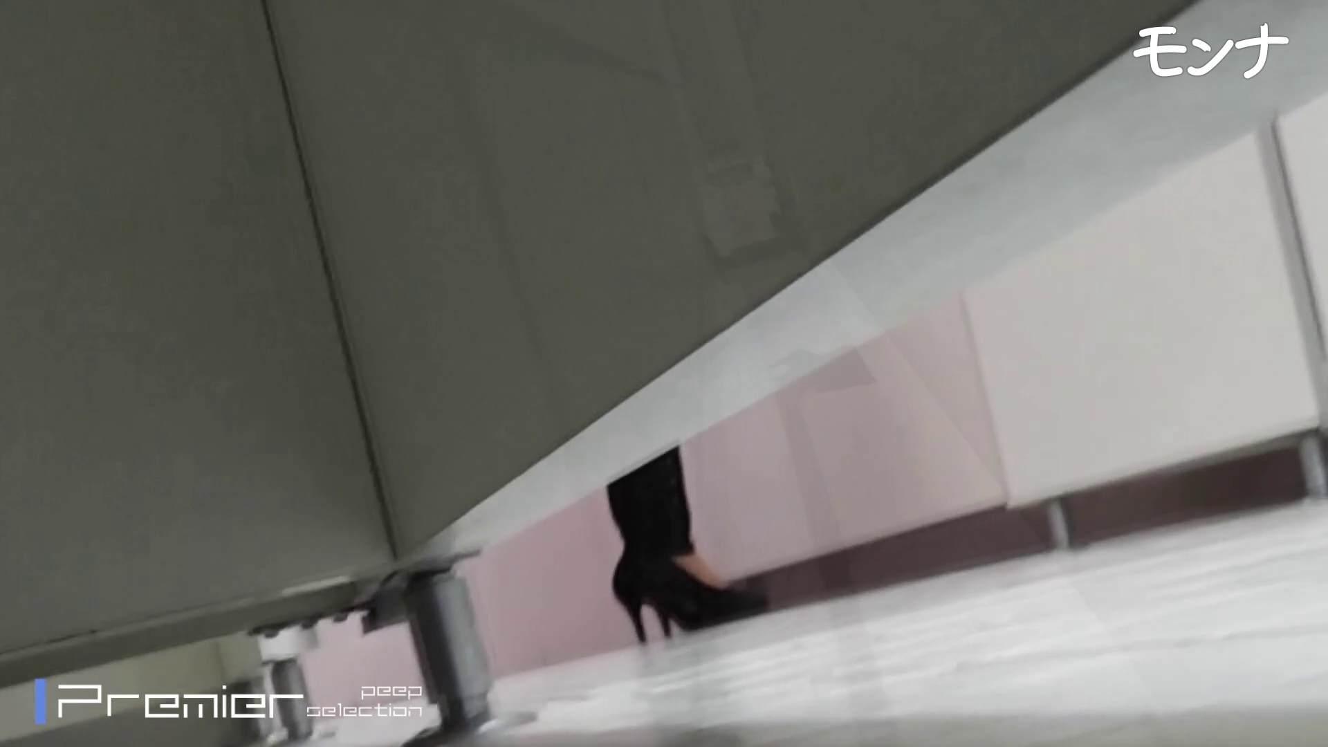 CM 悶絶シリーズ5 【美しい日本の未来 No.128】 おまんこ無修正 | 盗撮  100PIX 97