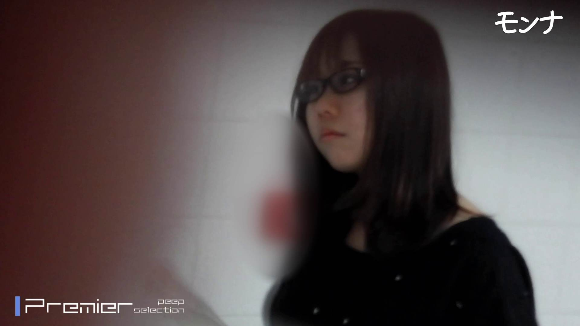 CM 悶絶シリーズ5 【美しい日本の未来 No.128】 おまんこ無修正  100PIX 100