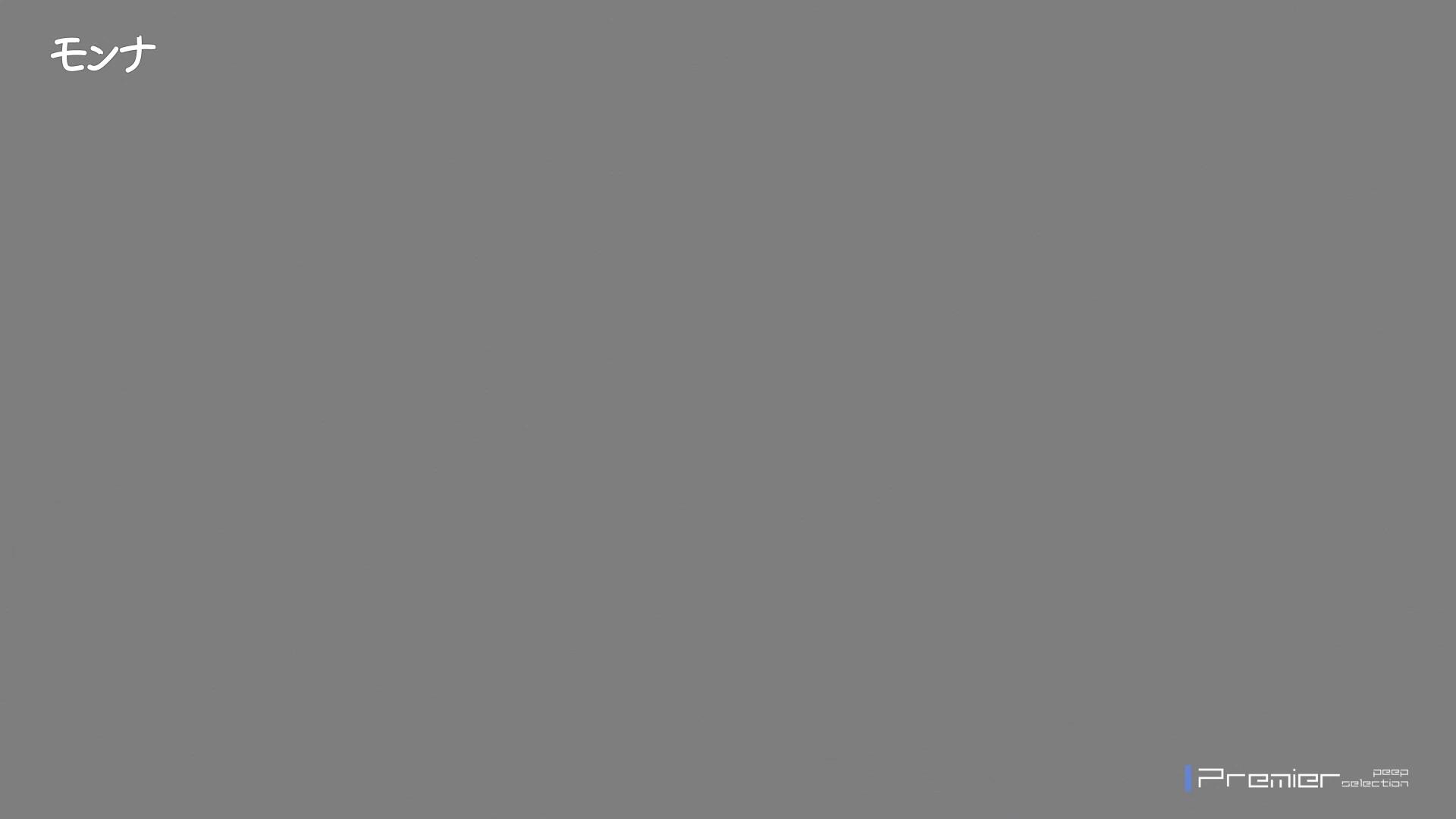 【07位 2016】美しい日本の未来 No.43 盗撮 ワレメ動画紹介 84PIX 50