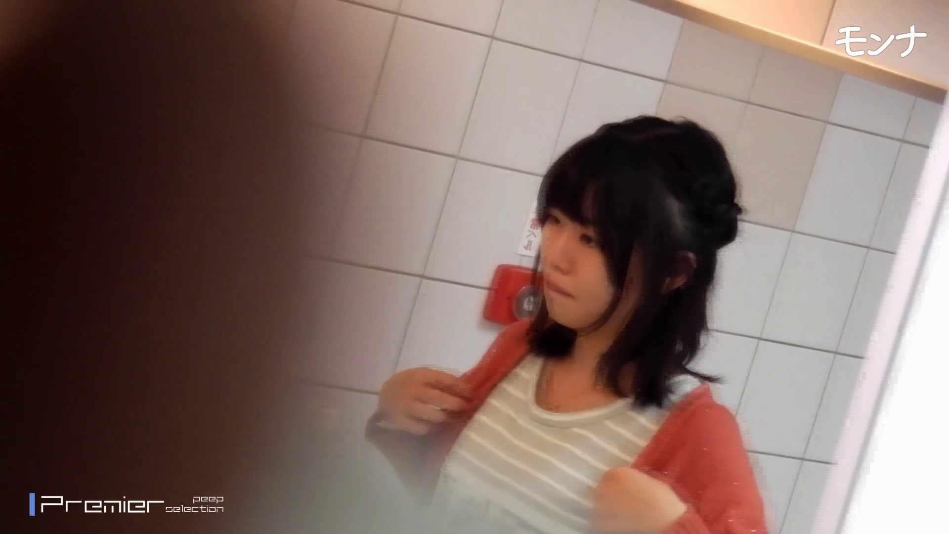 美しい日本の未来 No.58 清楚な顔で、ドロッと大量に!! 覗き特集 | おまんこ無修正  51PIX 33
