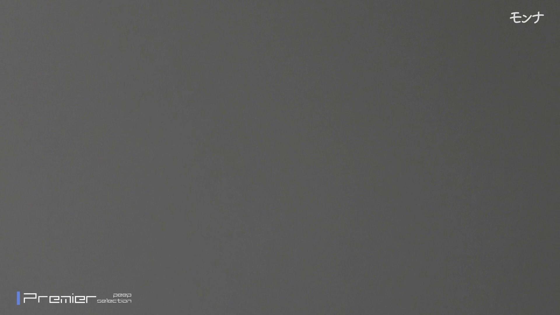 美しい日本の未来 No.61 美女のボディ | 0  75PIX 15