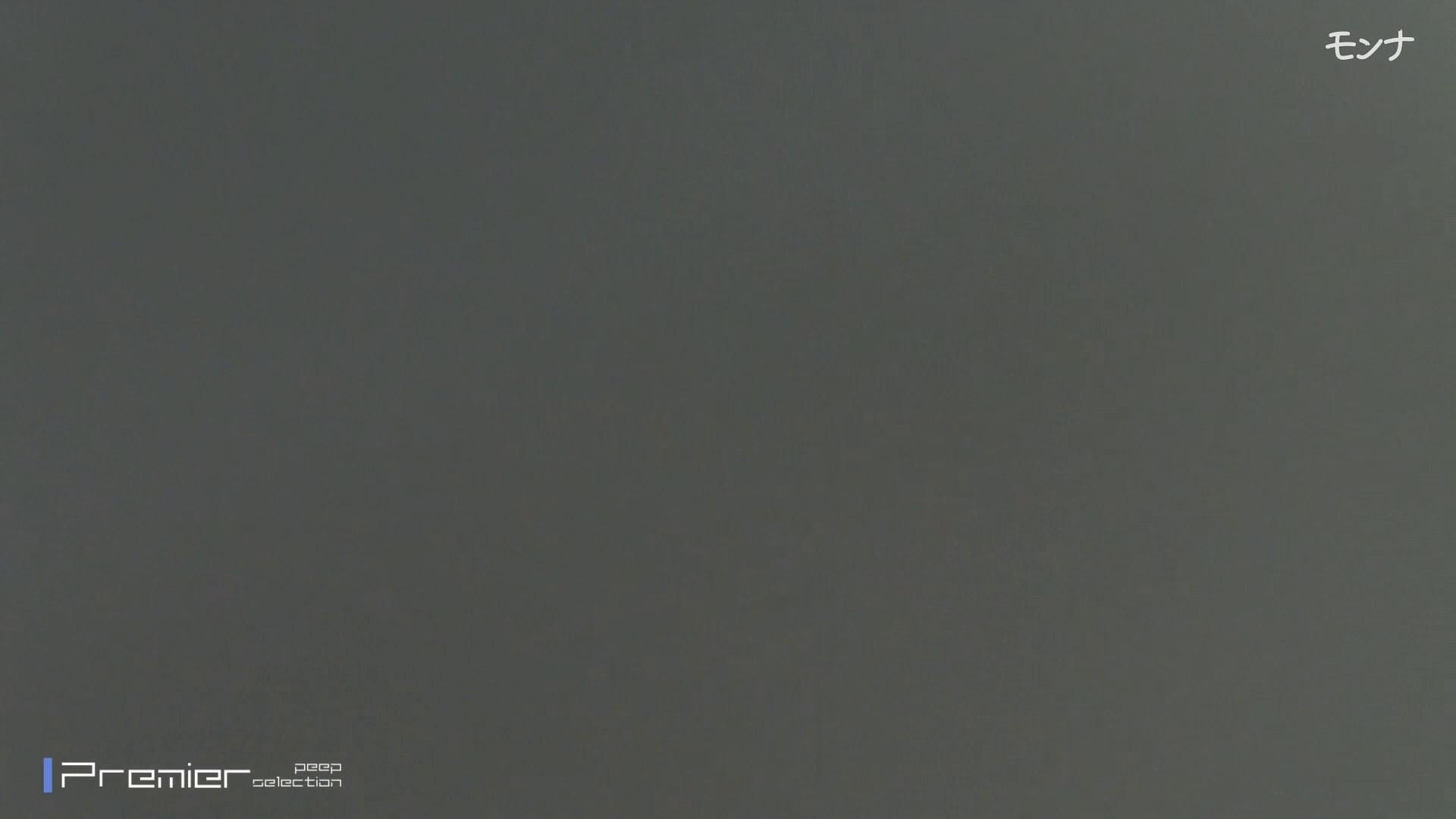 美しい日本の未来 No.61 美女のボディ  75PIX 40