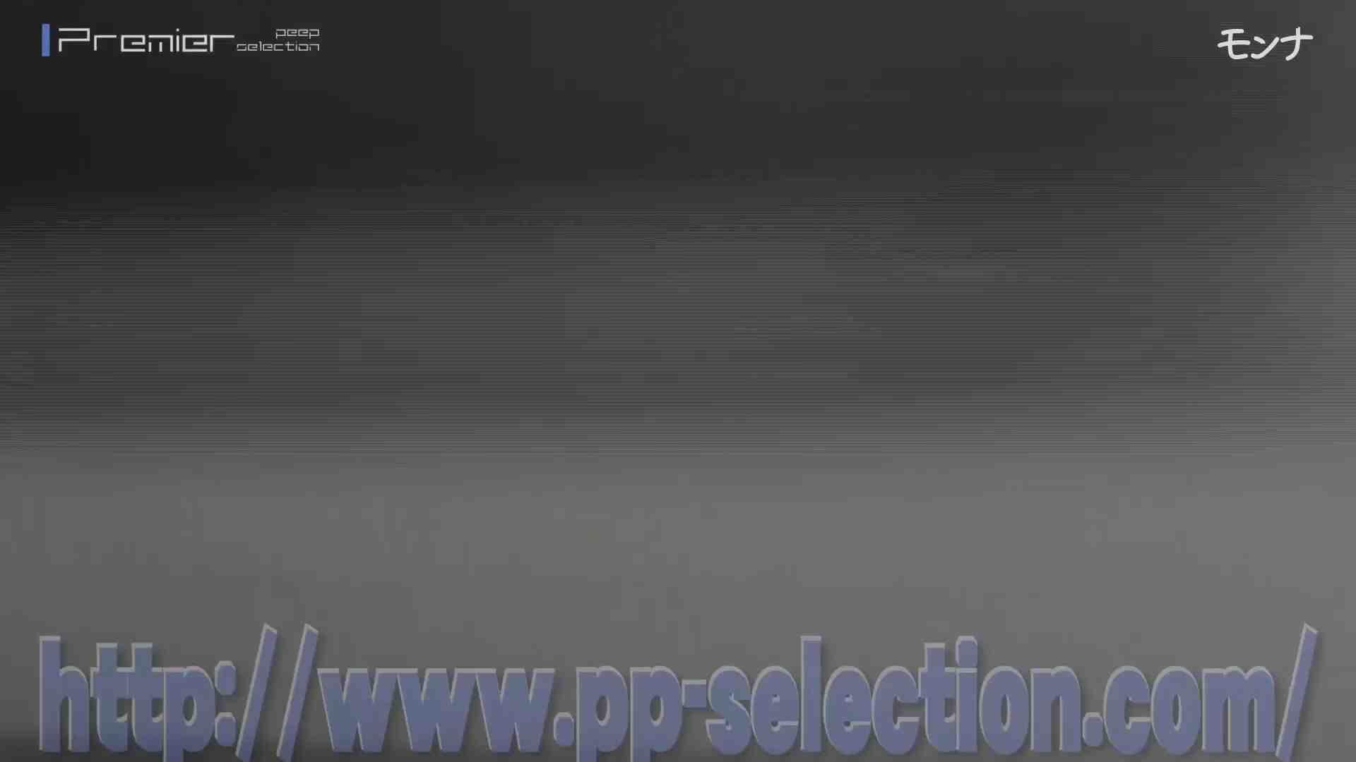 美しい日本の未来 No.58 【無料サンプル】 ギャル盗撮映像 盗撮動画紹介 64PIX 34