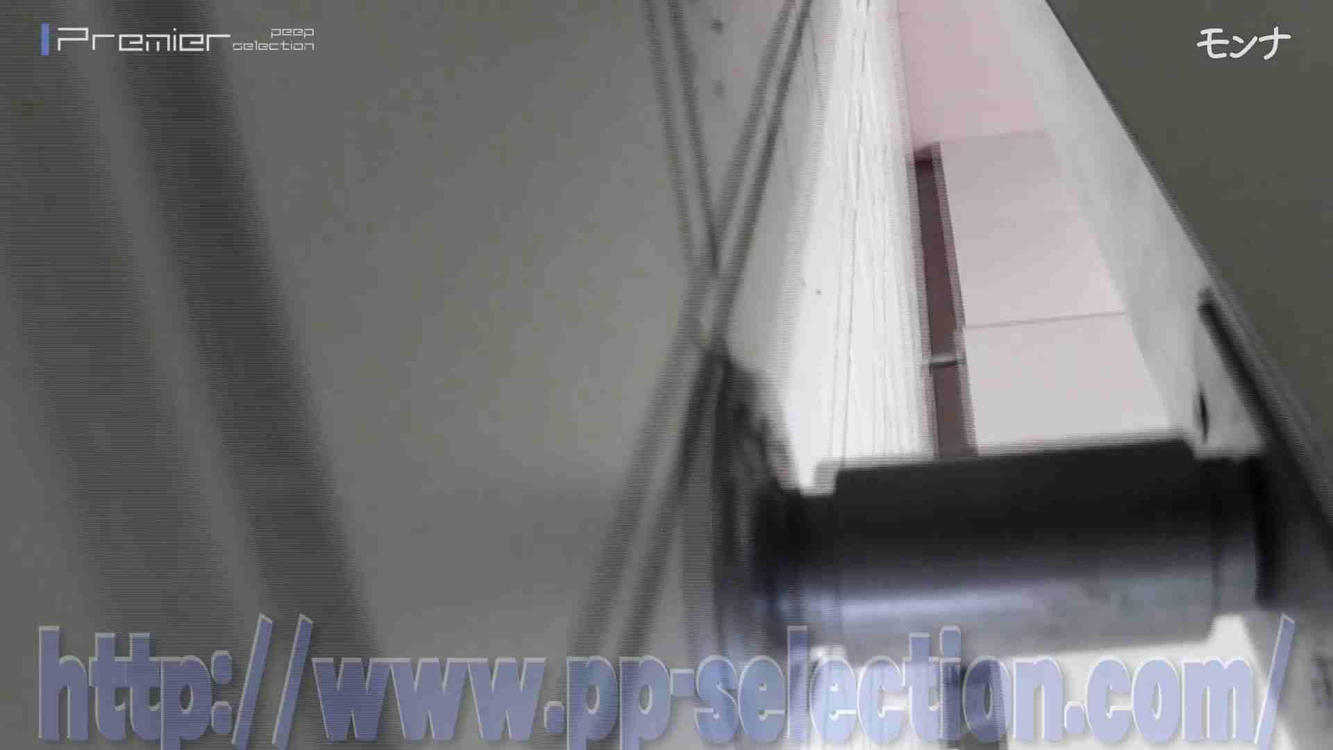 美しい日本の未来 No.58 【無料サンプル】 ギャル盗撮映像 盗撮動画紹介 64PIX 42