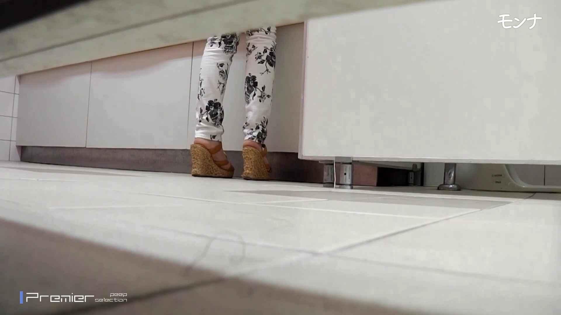 美しい日本の未来 No.69 ひやっと!終始15cmのしらすを垂らしながら・・・ おまんこ無修正 すけべAV動画紹介 54PIX 3