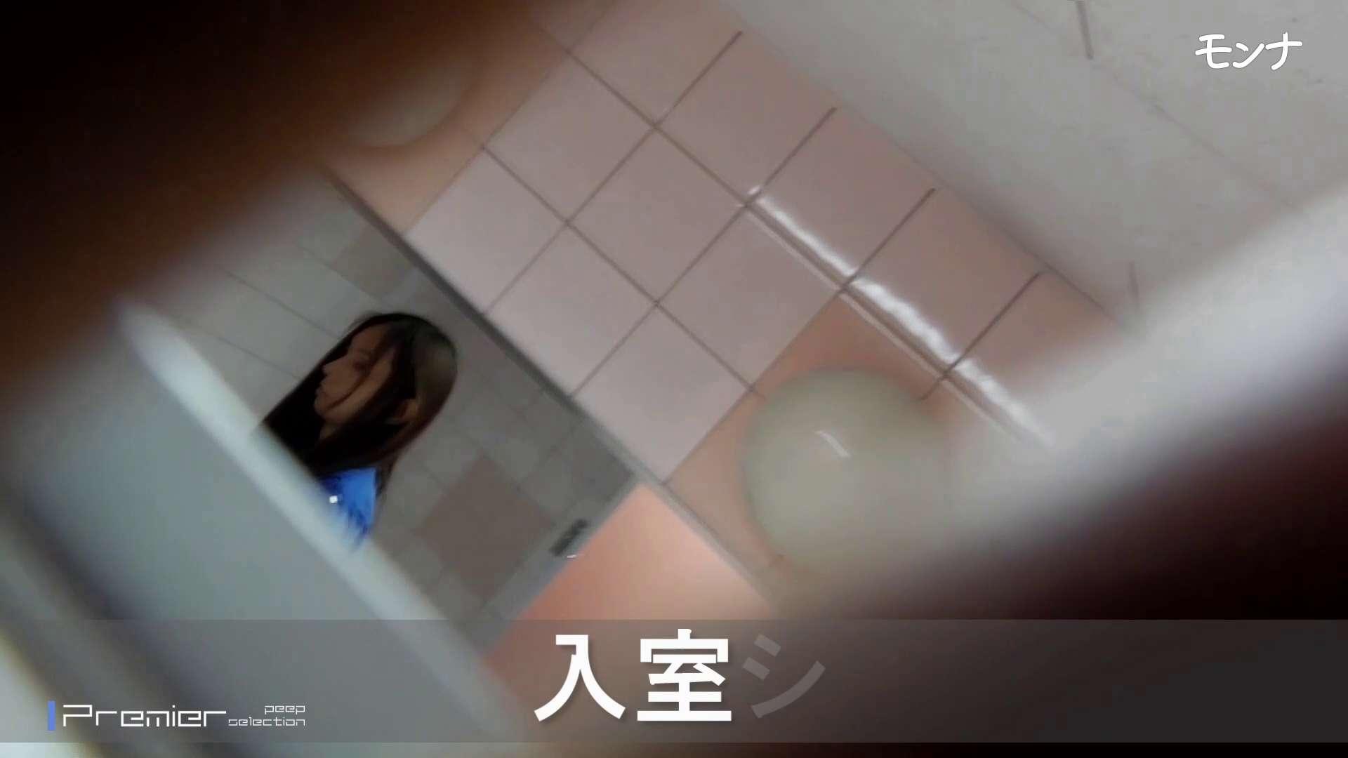 美しい日本の未来 No.69 ひやっと!終始15cmのしらすを垂らしながら・・・ ギャル盗撮映像  54PIX 4