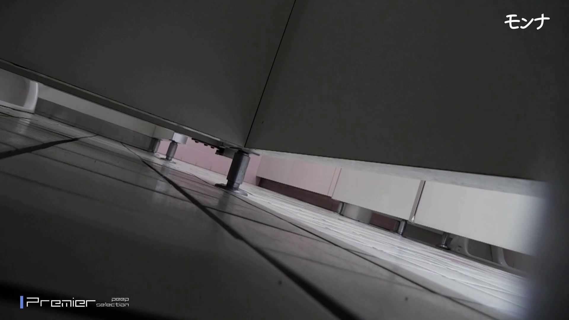 美しい日本の未来 No.69 ひやっと!終始15cmのしらすを垂らしながら・・・ おまんこ無修正 すけべAV動画紹介 54PIX 7