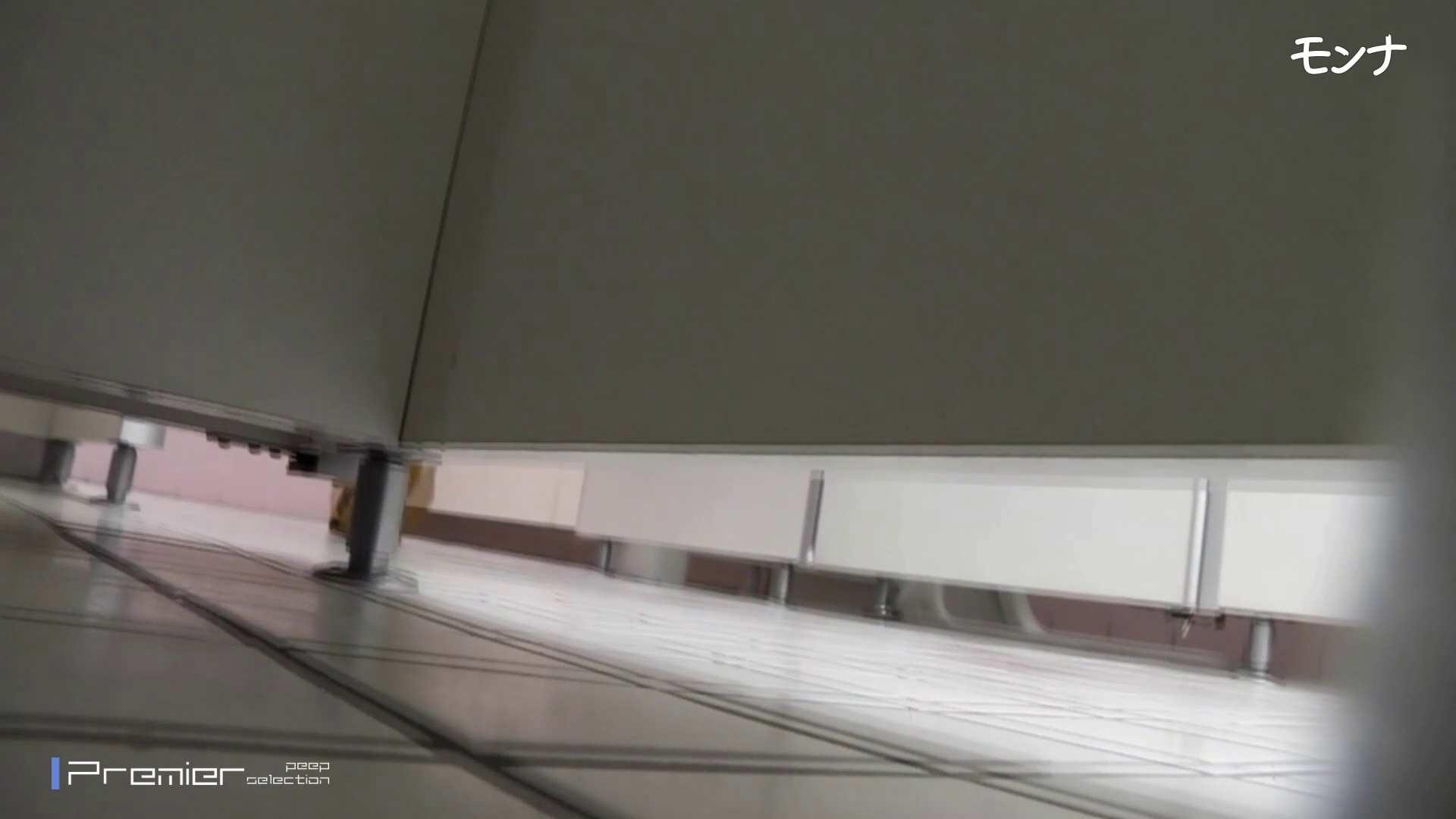 美しい日本の未来 No.69 ひやっと!終始15cmのしらすを垂らしながら・・・ ギャル盗撮映像 | 盗撮  54PIX 9