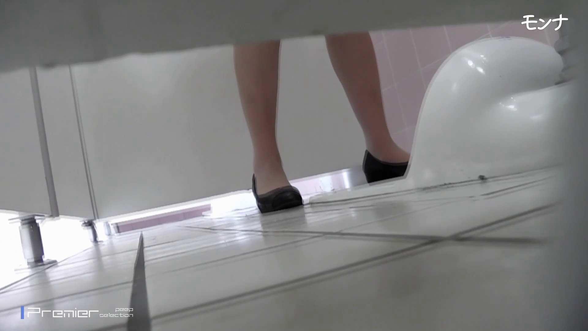 美しい日本の未来 No.69 ひやっと!終始15cmのしらすを垂らしながら・・・ おまんこ無修正 すけべAV動画紹介 54PIX 31