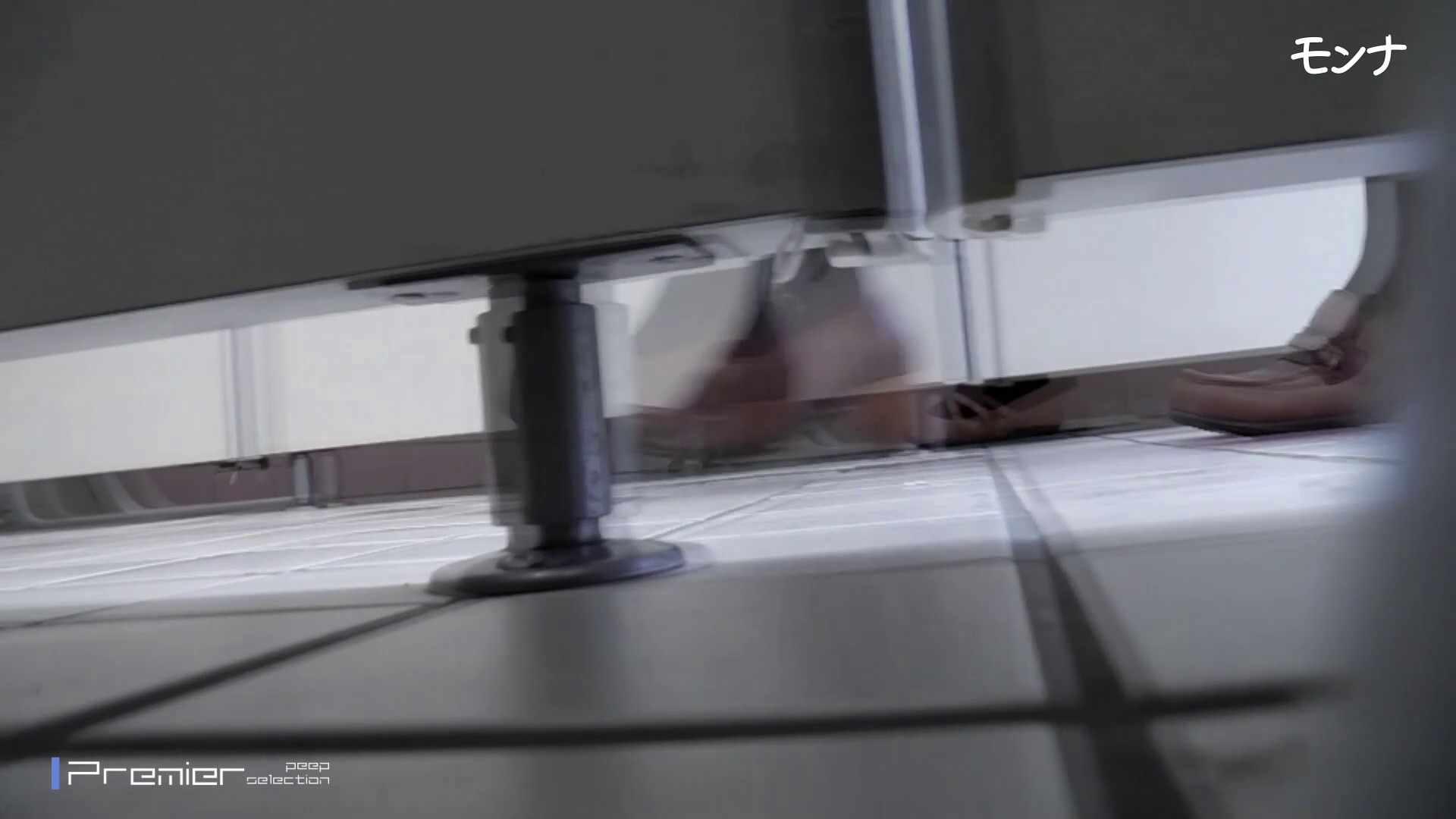 美しい日本の未来 No.69 ひやっと!終始15cmのしらすを垂らしながら・・・ ギャル盗撮映像 | 盗撮  54PIX 53