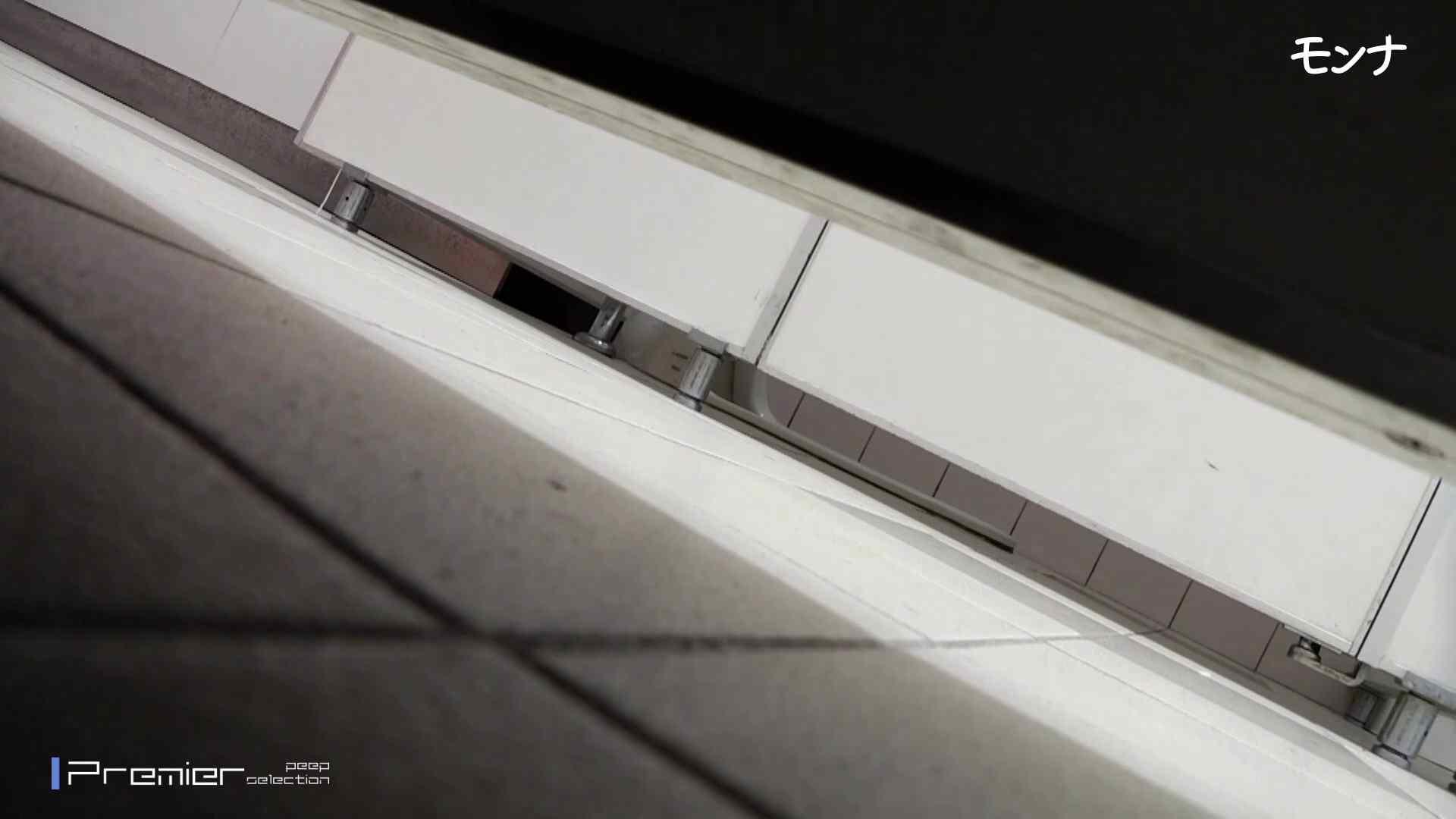 美しい日本の未来 No.70 若さゆえの美しい丸み 覗き特集 のぞき動画画像 57PIX 3