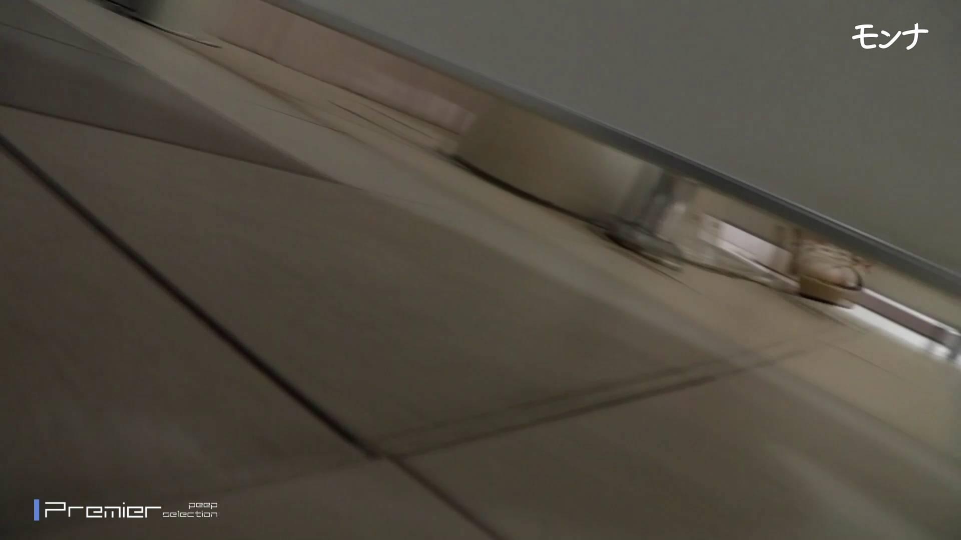 美しい日本の未来 No.70 若さゆえの美しい丸み 覗き特集 のぞき動画画像 57PIX 11