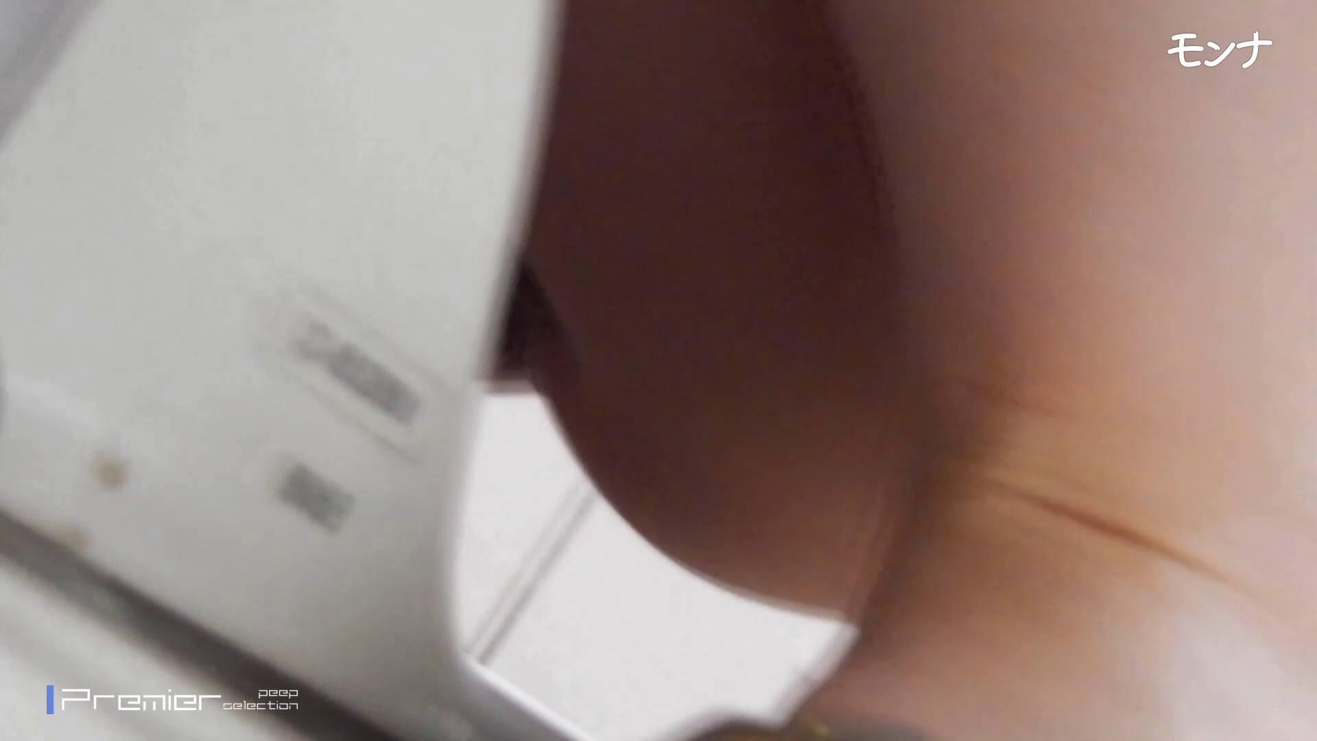 美しい日本の未来 No.70 若さゆえの美しい丸み 覗き特集 のぞき動画画像 57PIX 27