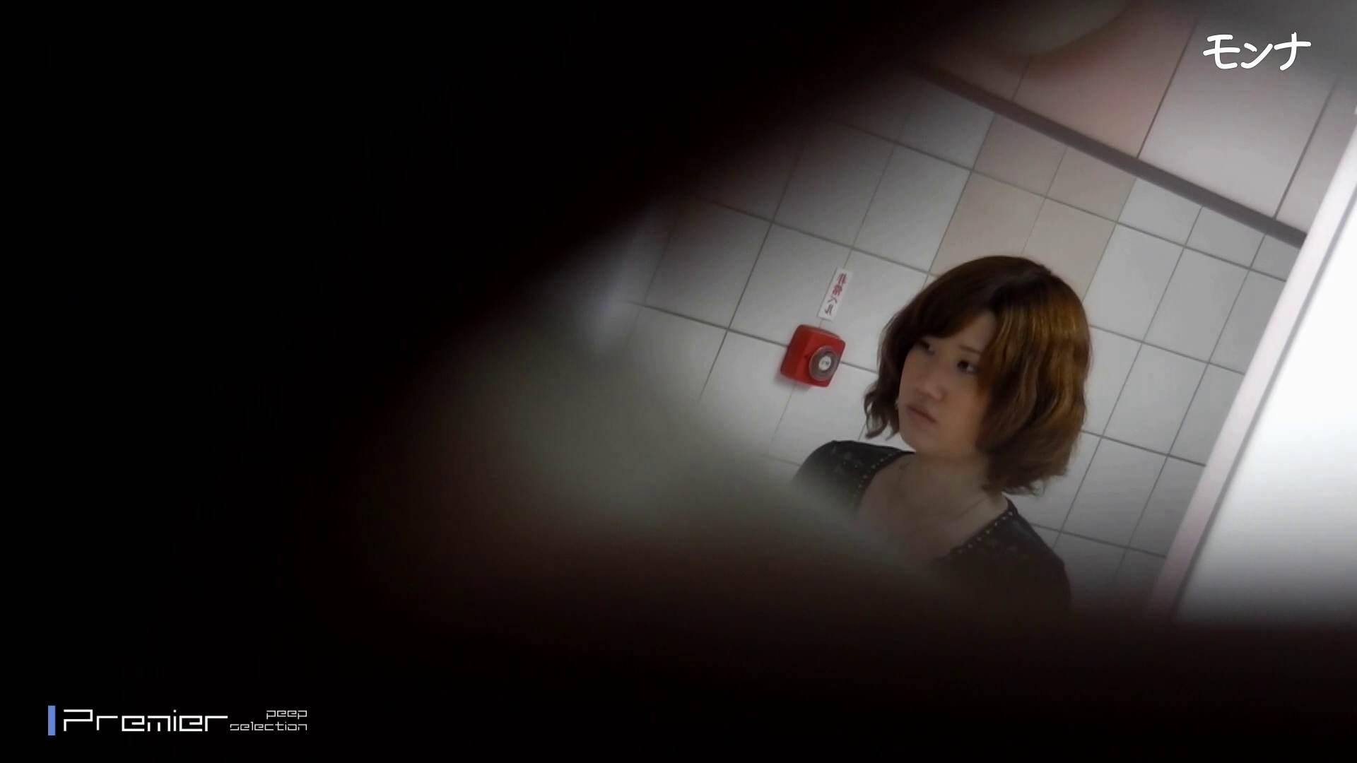美しい日本の未来 No.70 若さゆえの美しい丸み 盗撮 盗撮動画紹介 57PIX 34