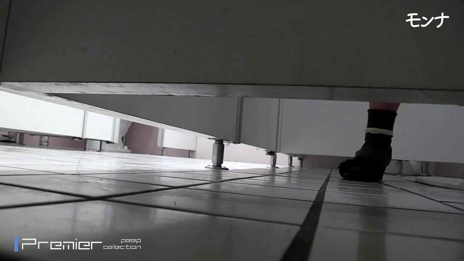 美しい日本の未来 No.84この美脚と距離感 盗撮 AV動画キャプチャ 68PIX 7