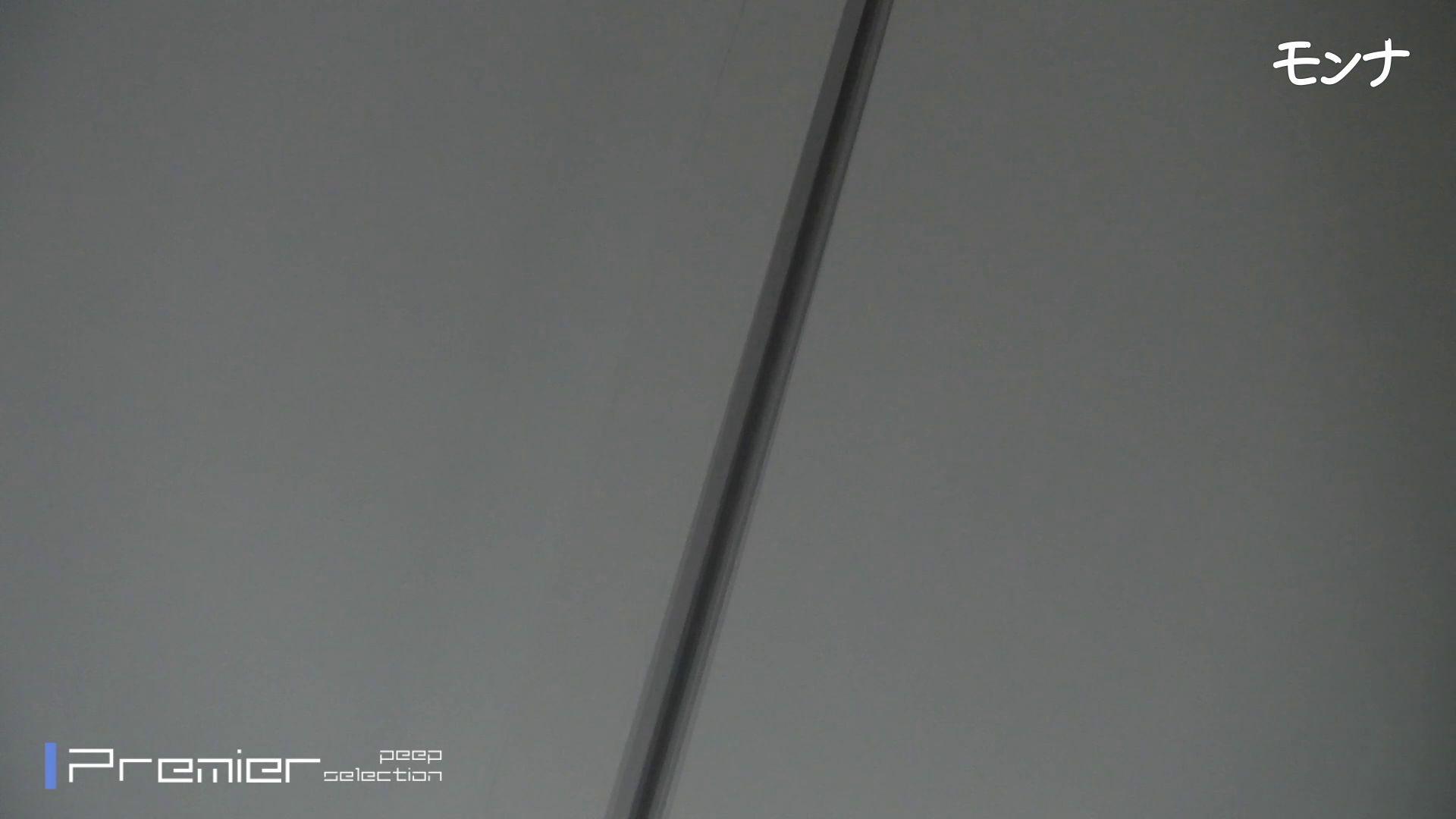 美しい日本の未来 No.84この美脚と距離感 盗撮 AV動画キャプチャ 68PIX 11