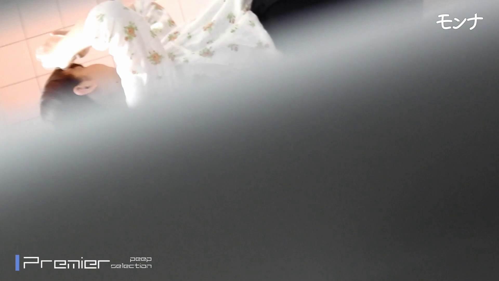 美しい日本の未来 No.84この美脚と距離感 おまんこ無修正   覗き特集  68PIX 37