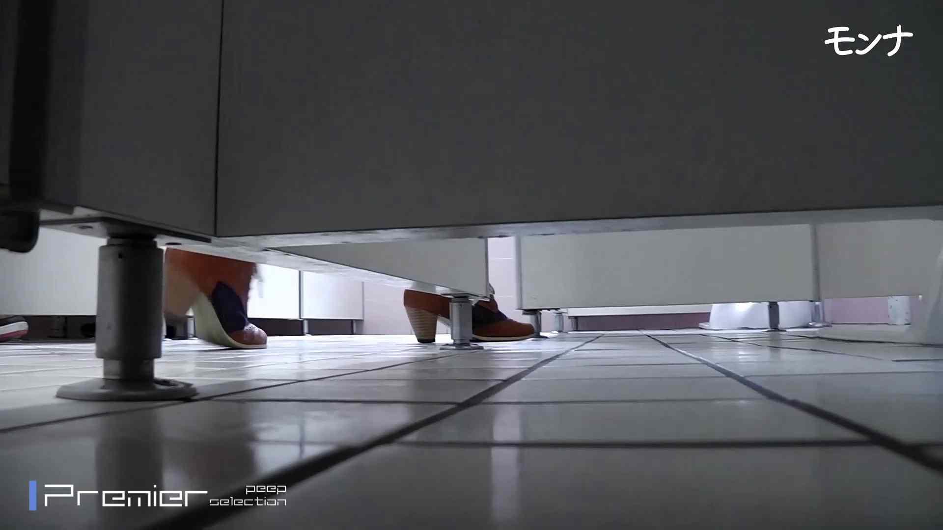 美しい日本の未来 No.84この美脚と距離感 盗撮 AV動画キャプチャ 68PIX 47