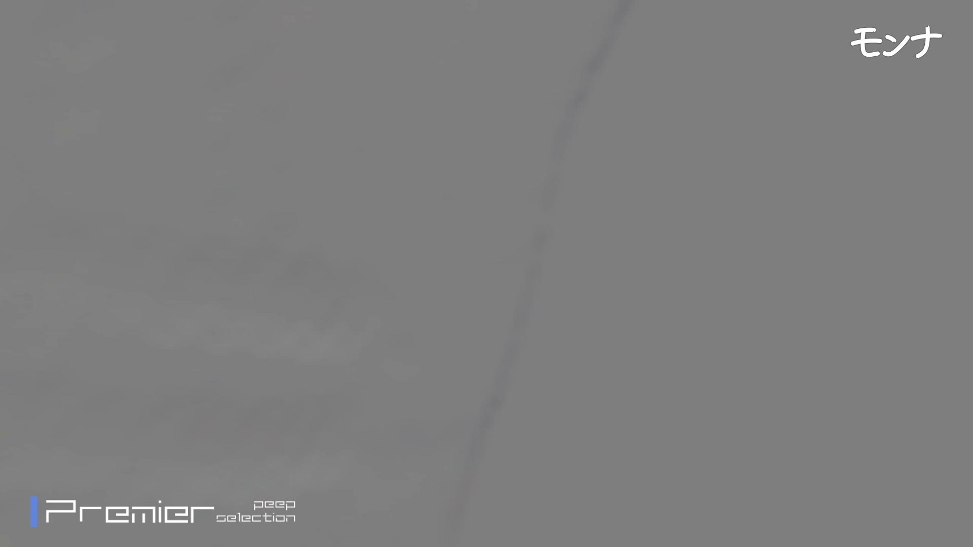 美しい日本の未来 No.84この美脚と距離感 ギャル盗撮映像 エロ無料画像 68PIX 58