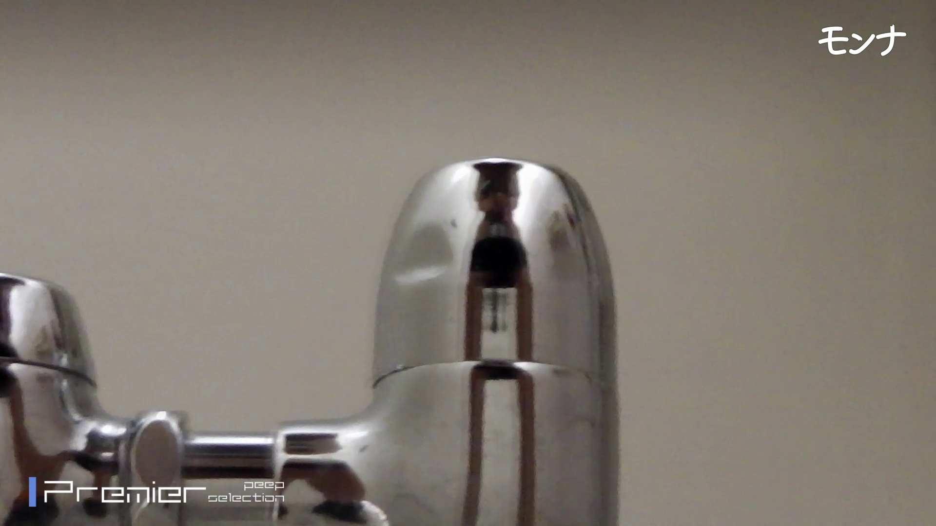 美しい日本の未来 No.84この美脚と距離感 盗撮 AV動画キャプチャ 68PIX 63