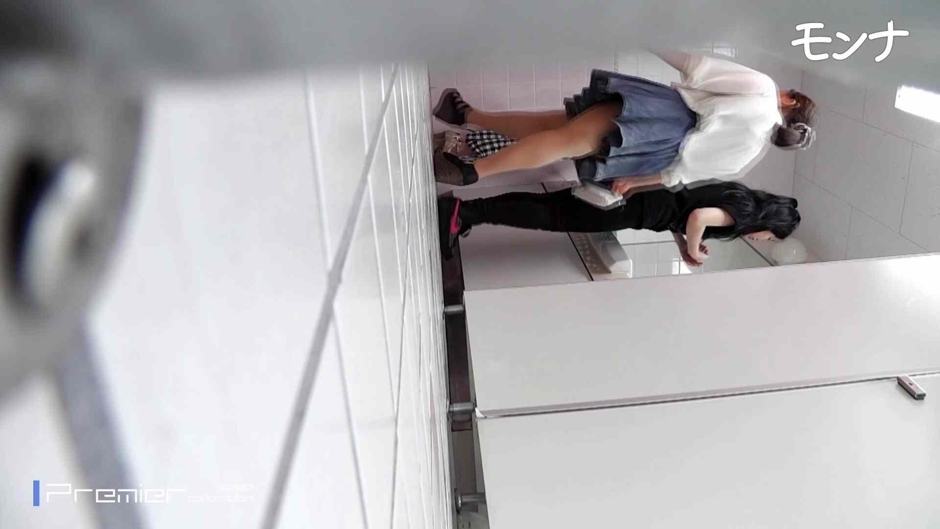 美しい日本の未来 No.83身近によく見かける、普通の女の子を集めてみた 覗き特集 おめこ無修正画像 80PIX 10