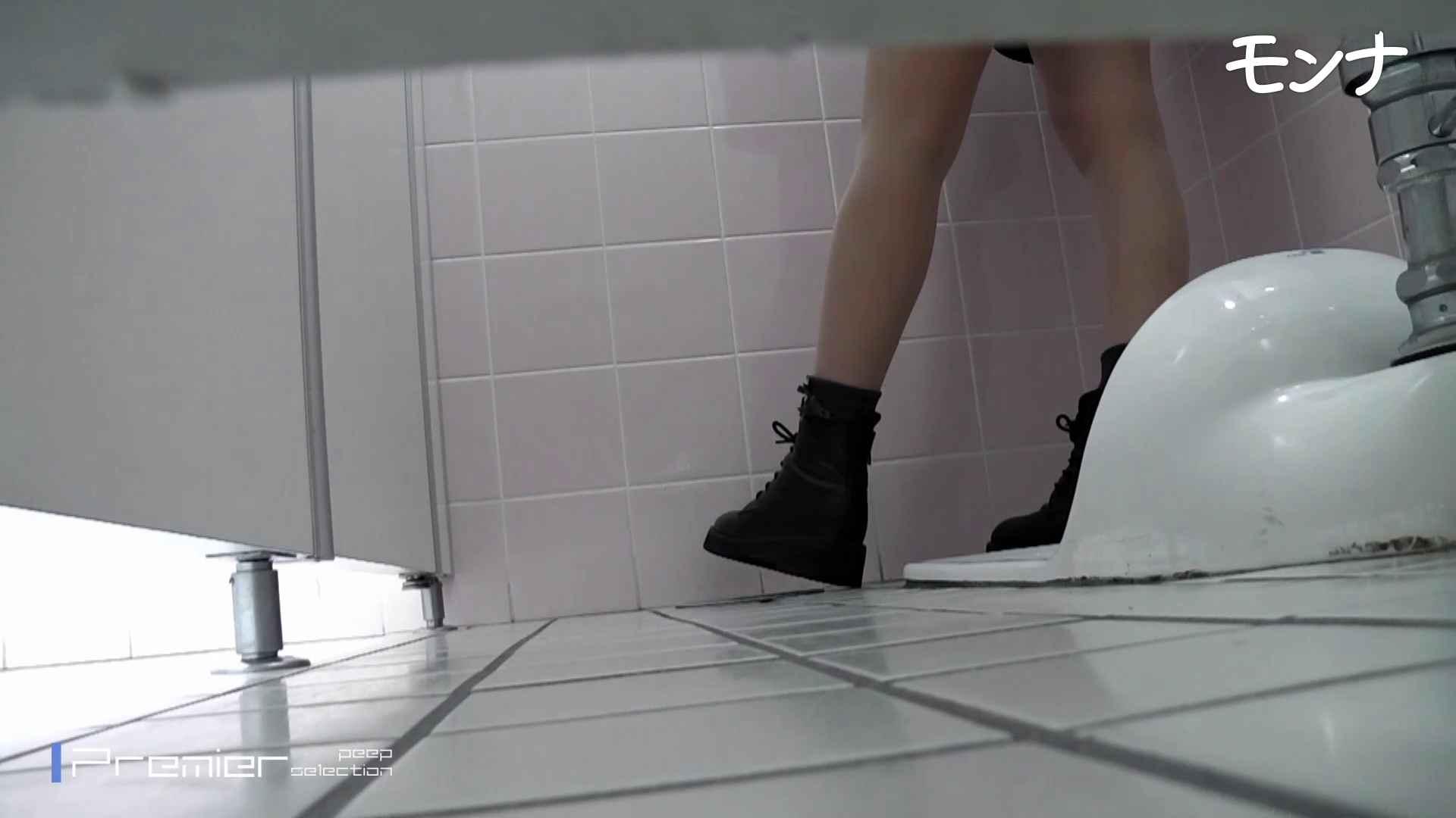 美しい日本の未来 No.83身近によく見かける、普通の女の子を集めてみた おまんこ無修正 ワレメ動画紹介 80PIX 35