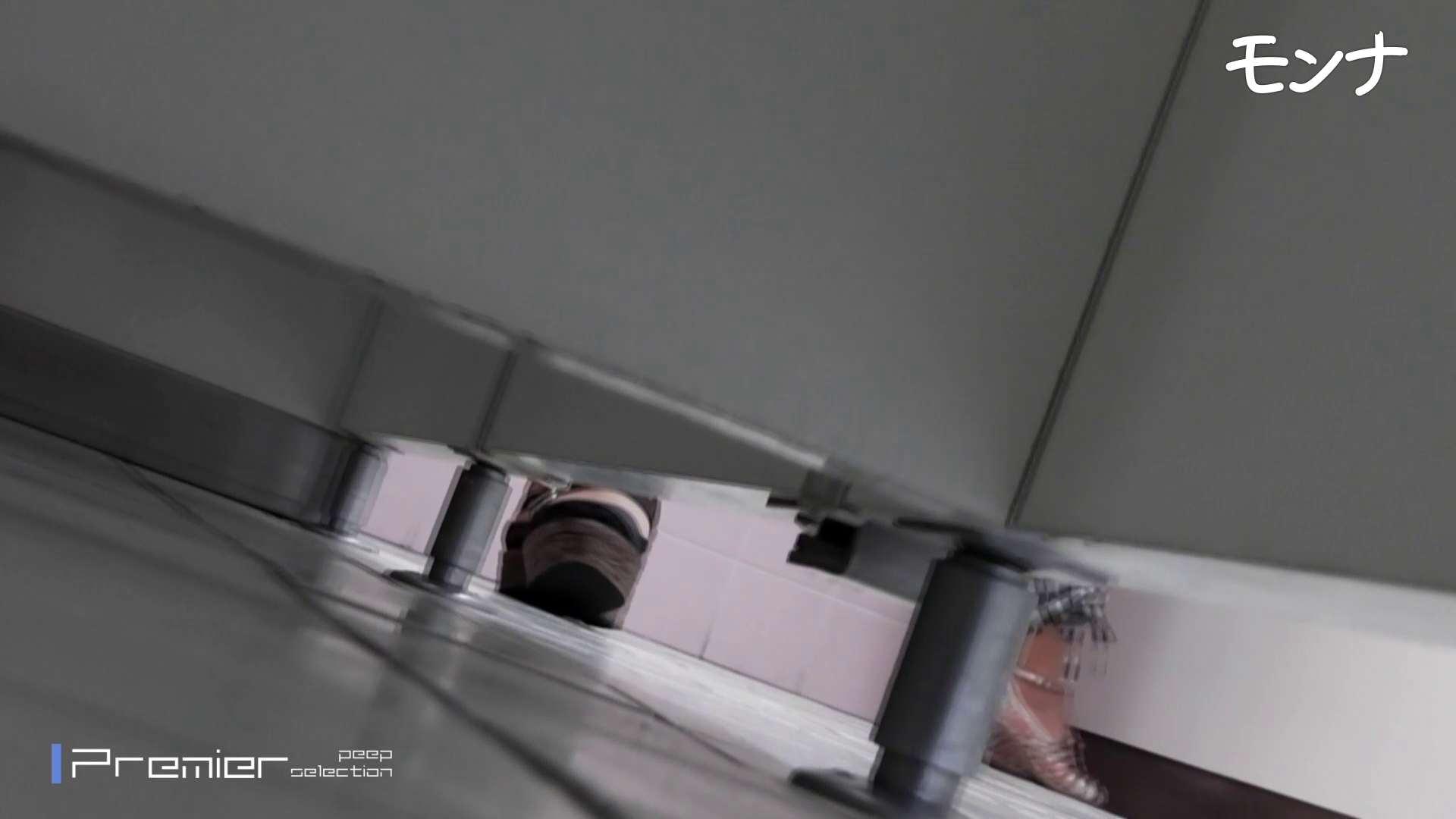 美しい日本の未来 No.83身近によく見かける、普通の女の子を集めてみた 盗撮 | ギャル盗撮映像  80PIX 61