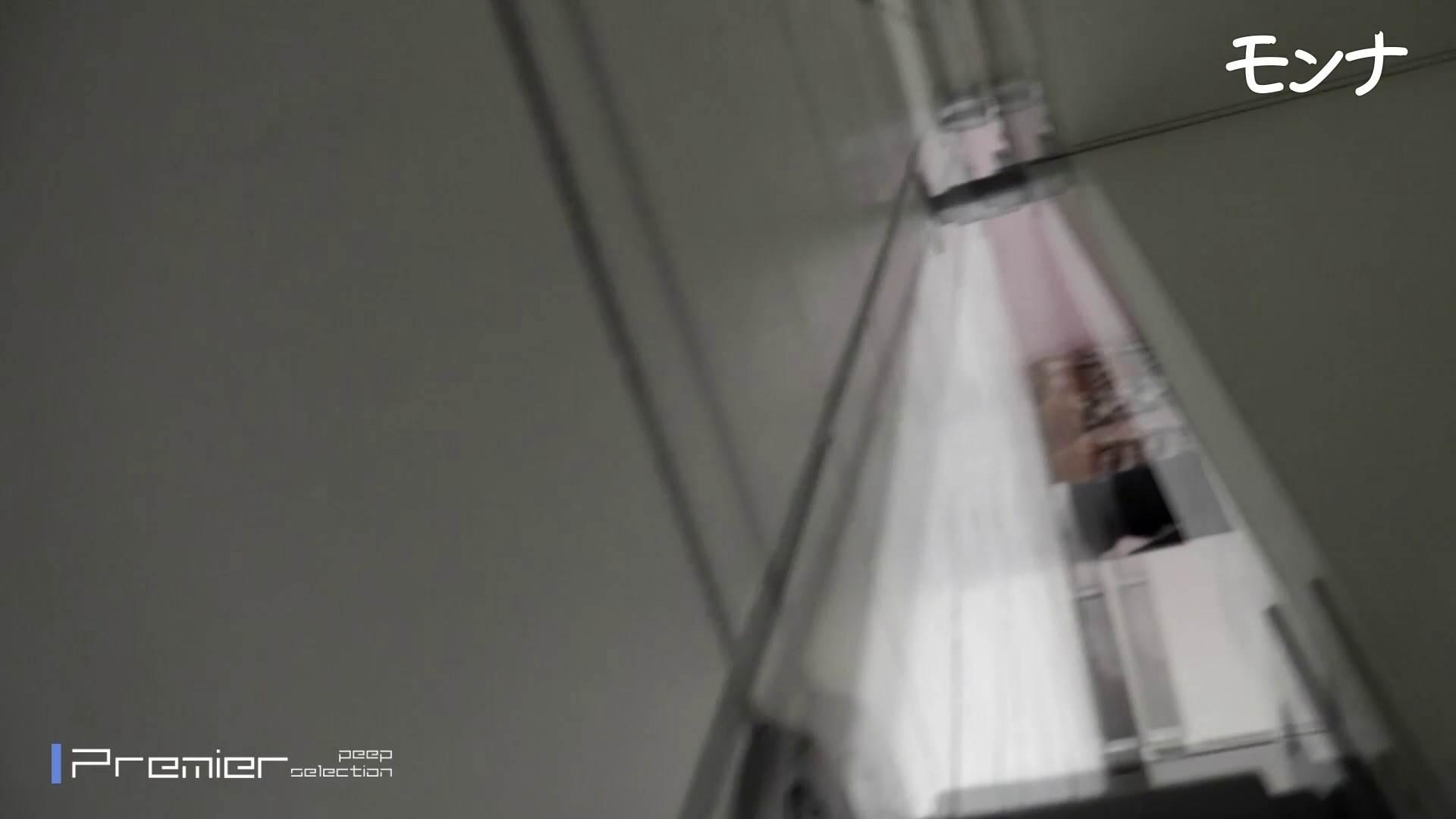 美しい日本の未来 No.83身近によく見かける、普通の女の子を集めてみた 盗撮 | ギャル盗撮映像  80PIX 65