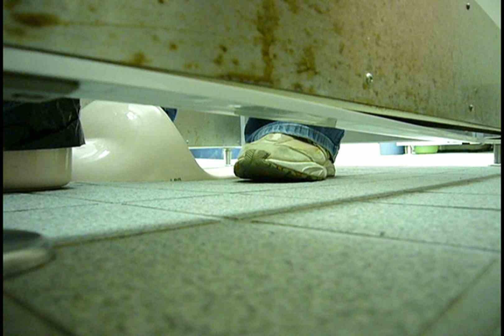 洗面所固定カメラ撮影 オムニバスNol.1 洗面所   OLのボディ  109PIX 25