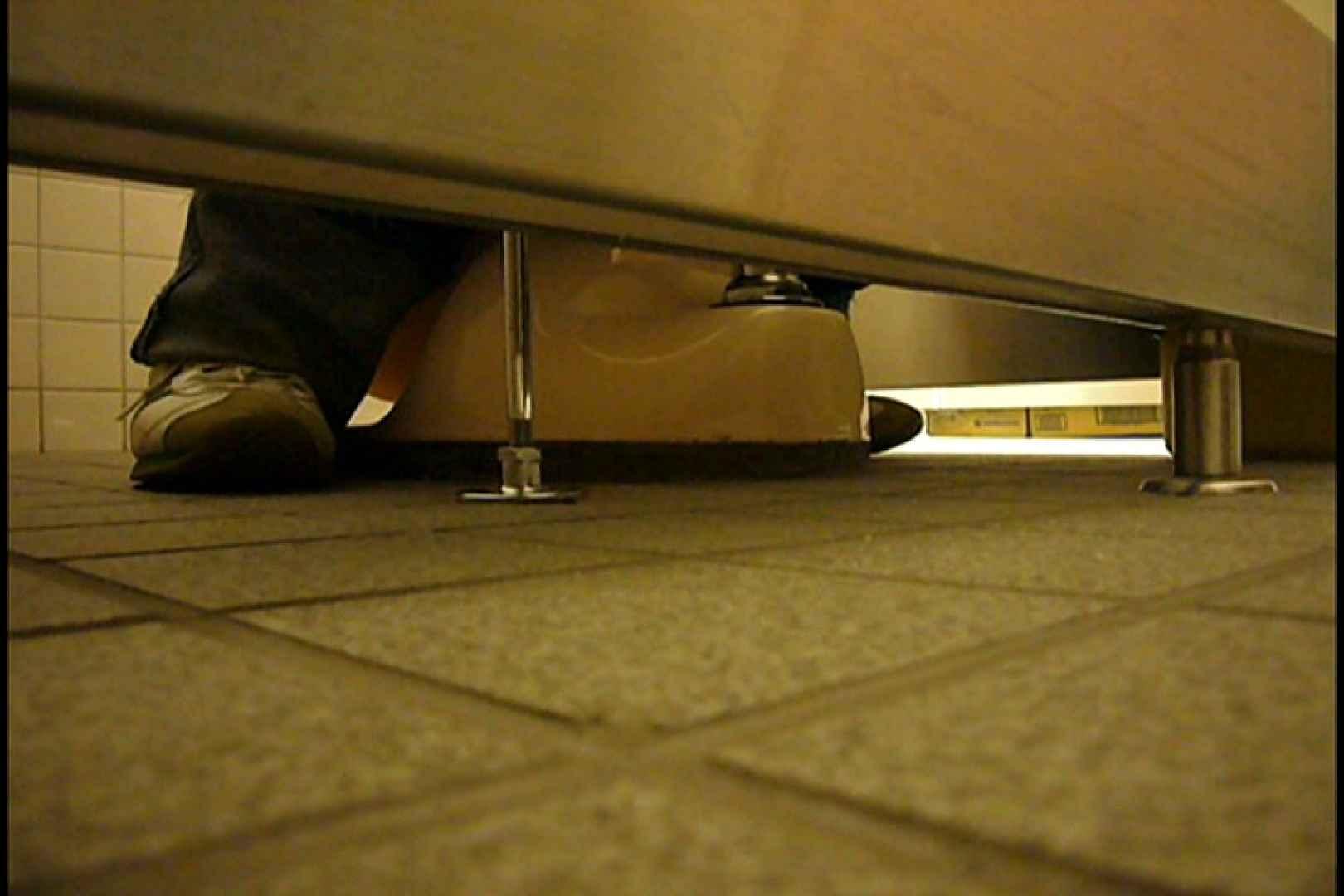 洗面所固定カメラ撮影 オムニバスNol.1 洗面所   OLのボディ  109PIX 39