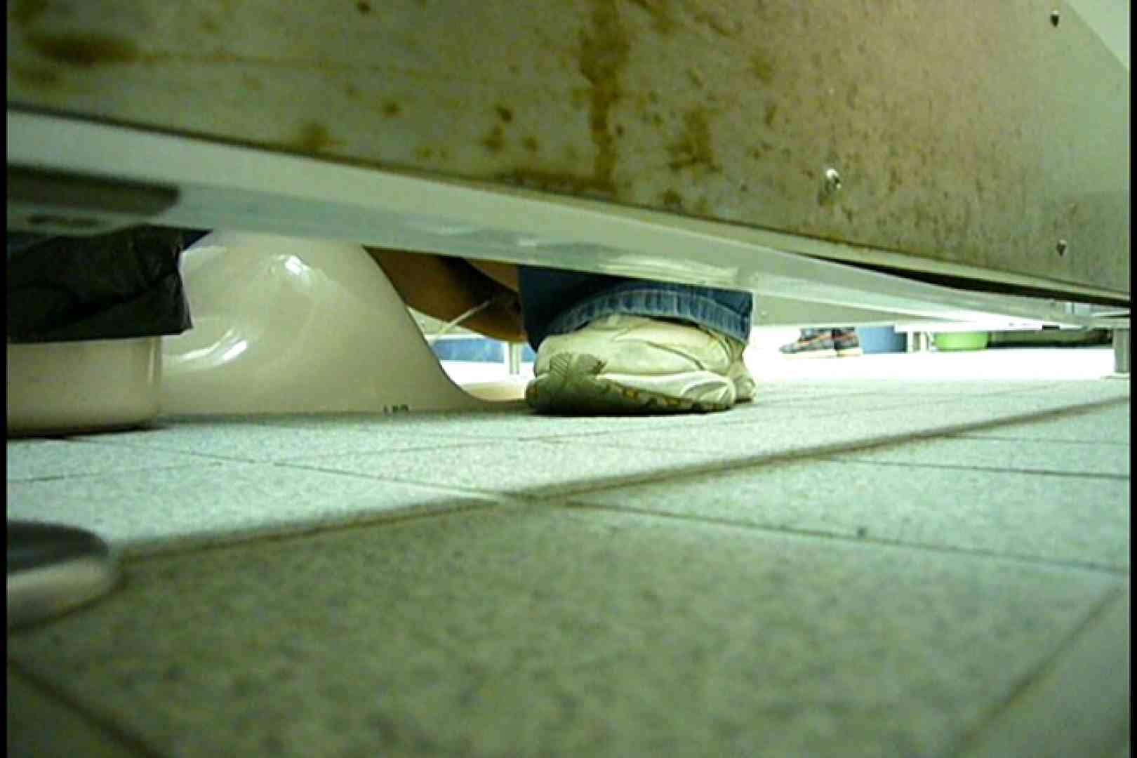 洗面所固定カメラ撮影 オムニバスNol.1 洗面所   OLのボディ  109PIX 97